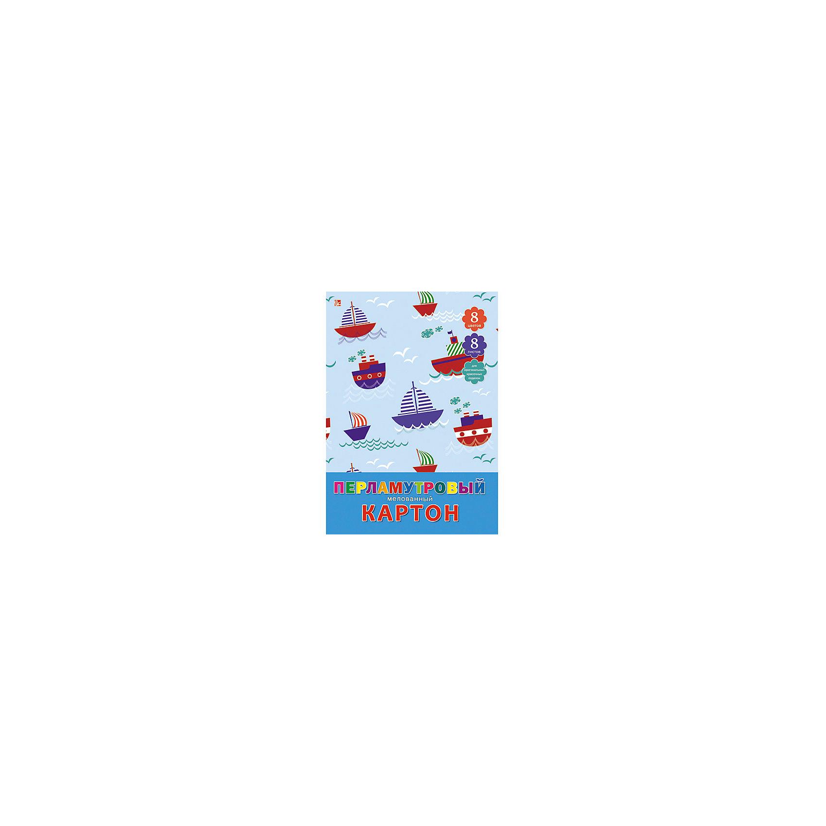 Перламутровый мелованный картон Кораблики, 8л, 8 цвПерламутровый мелованный картон Кораблики. Формат А4, разноцветный. Прекрасно подойдет для создания ярких красивых поделок!<br><br>Дополнительная информация:<br>Обложка: картон<br>Количество листов: 8(разноцветный)<br>Формат: А4<br>Перламутровый мелованный картон Кораблики можно приобрести в нашем интернет-магазине.<br><br>Ширина мм: 280<br>Глубина мм: 200<br>Высота мм: 6<br>Вес г: 139<br>Возраст от месяцев: 72<br>Возраст до месяцев: 2147483647<br>Пол: Унисекс<br>Возраст: Детский<br>SKU: 4942471