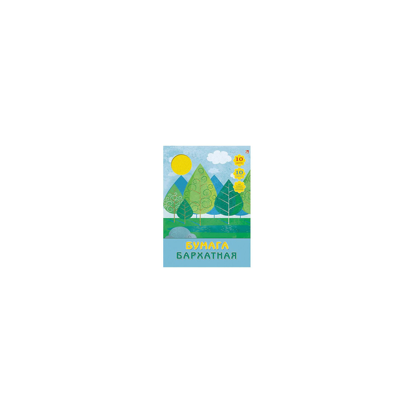 Бархатная бумага Дивный лес, 10л, 10цвБумажная продукция<br>Бархатная бумага Дивный лес. <br>В папке 10 листов, 10 различных цветов. Эта бумага станет лучшим помощников в создании ярких и необычных аппликаций и поделок!<br><br>Дополнительная информация:<br>Обложка: картон<br>Количество листов: 10(разноцветные)<br>Формат: А4<br>Бархатную бумагу Дивный лес вы можете приобрести в нашем интернет-магазине.<br><br>Ширина мм: 280<br>Глубина мм: 200<br>Высота мм: 7<br>Вес г: 124<br>Возраст от месяцев: 72<br>Возраст до месяцев: 2147483647<br>Пол: Унисекс<br>Возраст: Детский<br>SKU: 4942474
