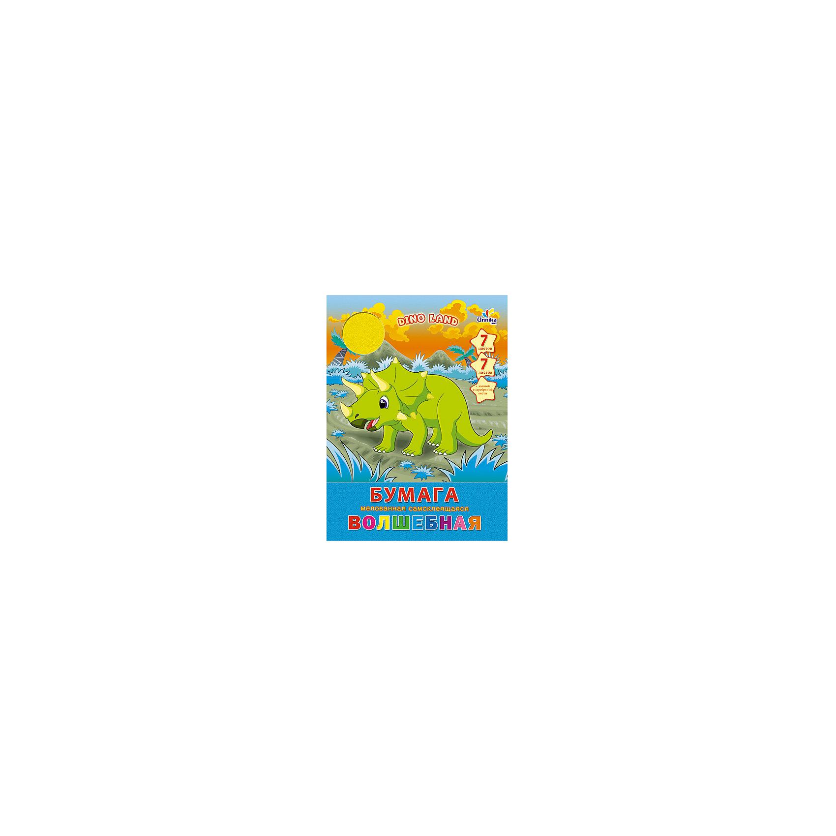 Волшебная самоклеящаяся мелованная бумага, 7листов, 7цветовБумажная продукция<br>Папка с волшебной самоклеящейся мелованной бумагой содержит 7 листов различных цветов, включая серебряный и золотой. Из этой бумаги несомненно получатся шикарные аппликации и поделки, которыми ребенок сможет гордиться!<br><br>Дополнительная информация:<br>Обложка: картон<br>Количество листов: 7(разноцветные)<br>Формат: А4<br>Самоклеящуюся мелованную бумагу вы можете приобрести в нашем интернет-магазине.<br><br>Ширина мм: 280<br>Глубина мм: 200<br>Высота мм: 6<br>Вес г: 113<br>Возраст от месяцев: 72<br>Возраст до месяцев: 2147483647<br>Пол: Унисекс<br>Возраст: Детский<br>SKU: 4942479