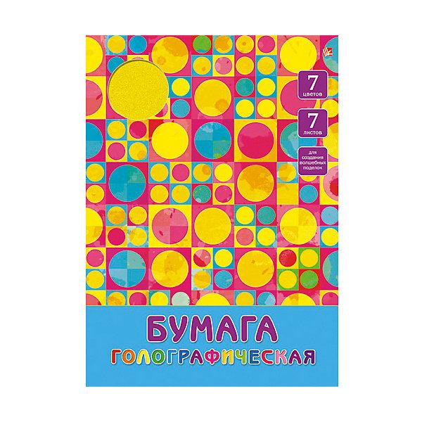 Голографическая бумага, 7листов, 7цветовБумажная продукция<br>Из голографической бумаги можно создать самые красивые аппликации и поделки. Яркая блестящая бумага понравится ребенку и он с удовольствие начнет развивать свои творческие таланты!<br><br>Дополнительная информация:<br>Обложка: картон<br>Количество листов: 7(разноцветные)<br>Голографическую бумагу можно приобрести в нашем интернет-магазине.<br><br>Ширина мм: 280<br>Глубина мм: 200<br>Высота мм: 7<br>Вес г: 74<br>Возраст от месяцев: 72<br>Возраст до месяцев: 2147483647<br>Пол: Унисекс<br>Возраст: Детский<br>SKU: 4942481
