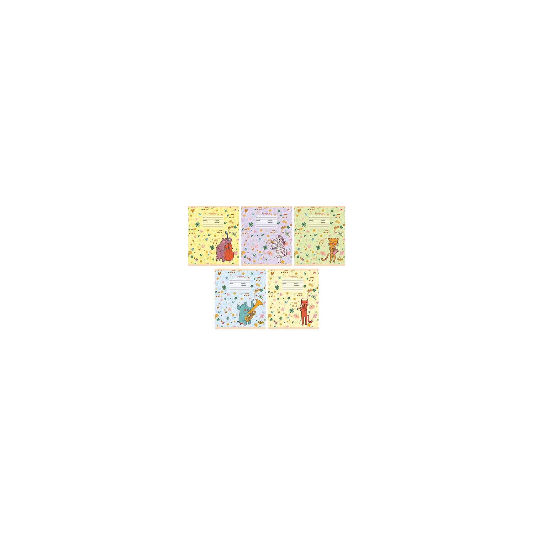 Тетрадь в клетку Звери-музыканты, 12 л, 5 штЗвери-музыканты - замечательный набор тетрадей в клетку. В каждой тетради 12 листов, обложки с разным оформлением с изображением милых зверюшек, играющих на музыкальных инструментах. С такими тетрадками ребенок будет ходить в школу с удовольствием!<br><br>Дополнительная информация:<br>Обложка: мелованный картон, выборочный лак, блестки<br>Количество листов: 12<br>Количество тетрадей: 5<br>Скрепление: скрепка<br>Бумага: офсет, плотностью 60 г/м2<br>Тетради в клетку Звери-музыканты можно купить в нашем интернет-магазине.<br><br>Ширина мм: 210<br>Глубина мм: 148<br>Высота мм: 3<br>Вес г: 39<br>Возраст от месяцев: 72<br>Возраст до месяцев: 2147483647<br>Пол: Унисекс<br>Возраст: Детский<br>SKU: 4942490