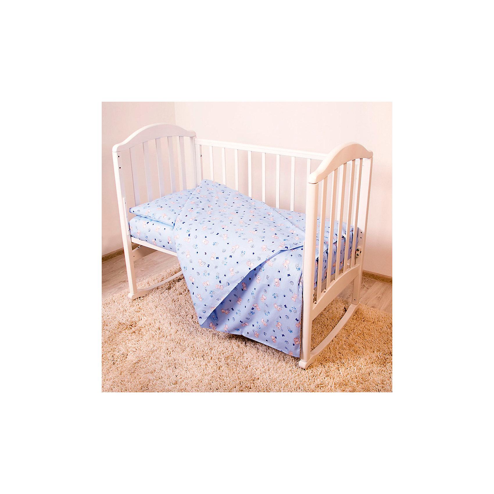 Baby Nice Постельное белье Мишки 3 пред., бязь 60х120, Baby Nice,голубой baby nice бортик мишки бязь baby nice розовый