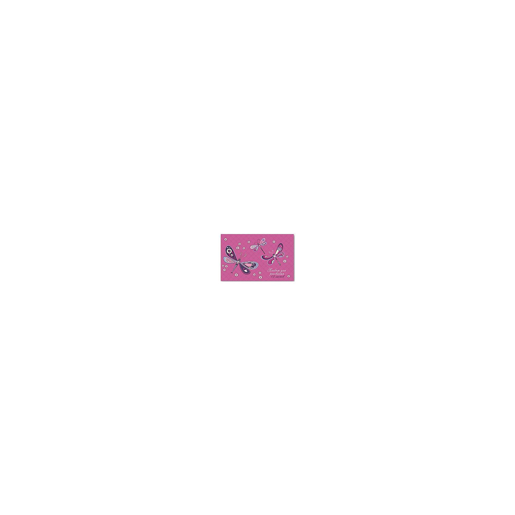 Альбом для рисования Яркие стрекозы, 12лКрасочный альбом для рисования непременно понравится Вашему ребенку!<br><br>Дополнительная информация:<br><br>- Возраст: от 3 лет.<br>- Формат: 29,6х20 см.<br>- 12 листов.<br>- Переплет: мягкий.<br>- Размер упаковки: 29х20х0,3 см.<br>- Вес в упаковке: 108 г. <br><br>Купить альбом для рисования Яркие стрекозы можно в нашем магазине.<br><br>Ширина мм: 290<br>Глубина мм: 200<br>Высота мм: 3<br>Вес г: 108<br>Возраст от месяцев: 36<br>Возраст до месяцев: 2147483647<br>Пол: Унисекс<br>Возраст: Детский<br>SKU: 4943421