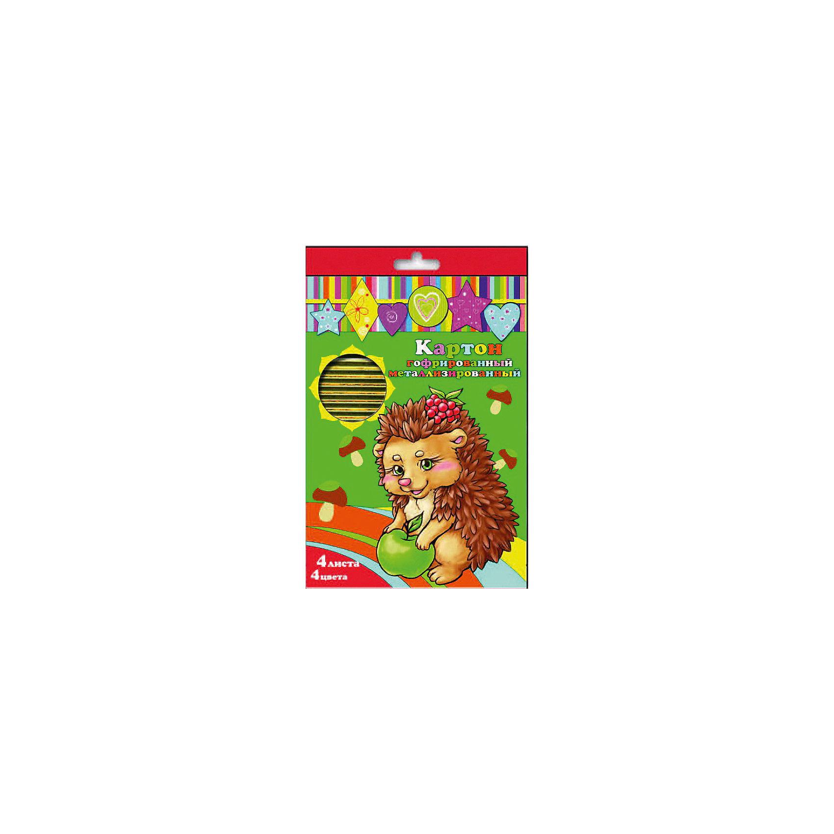 Картон цветной гофрированный металлизированный, 4 л, 4 цвПрекрасный гофрированный картон для различных поделок!<br><br>Дополнительная информация:<br><br>- Возраст: от 3 лет.<br>- Формат: 21х29,7 см.<br>- 4 листа.<br>- 4 цвета: красный, золотой, зеленый, голубой.<br>- Размер упаковки: 30х22х0,1 см.<br>- Вес в упаковке: 70 г. <br><br>Купить цветной гофрированный металлизированный картон, можно в нашем магазине.<br><br>Ширина мм: 300<br>Глубина мм: 220<br>Высота мм: 1<br>Вес г: 70<br>Возраст от месяцев: 36<br>Возраст до месяцев: 2147483647<br>Пол: Унисекс<br>Возраст: Детский<br>SKU: 4943422