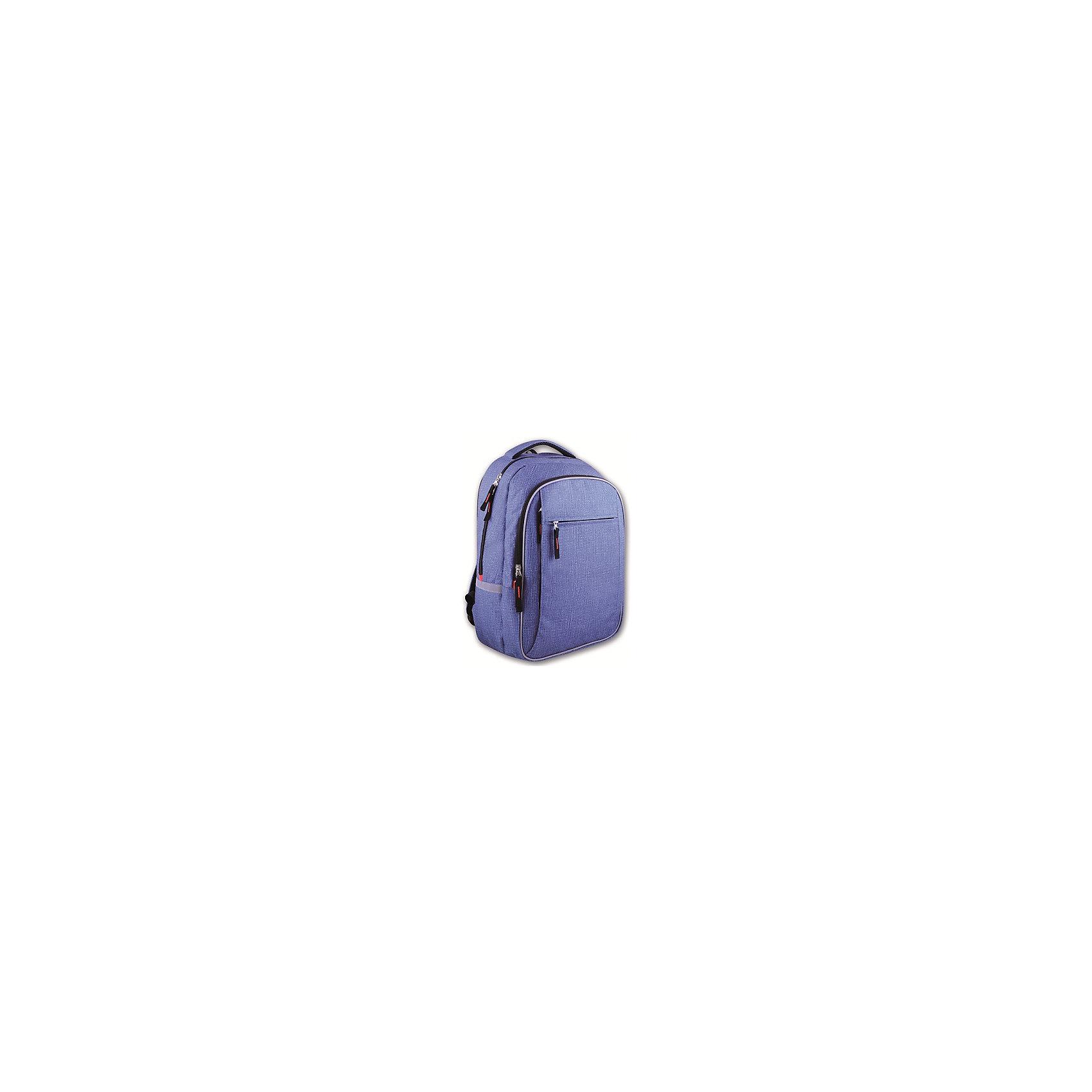 Рюкзак молодежный Синий джинсУдобный минималистичный школьный ранец для ребенка!<br><br>Рюкзак достаточно большой и вместительный у него: одно большое отделение на молнии с внутренними кармашками, два накладных кармана спереди на молнии и сзади один карман на молнии.<br><br>Дополнительная информация:<br><br>- Возраст: от 6 лет.<br>- Материал: 100% полиэстер.<br>- Цвет: синий джинс.<br>- Есть светоотражающие вставки.<br>- Размер упаковки: 45х31х17 см.<br>- Вес в упаковке: 685 г. <br><br>Купить рюкзак молодежный Синий джинс можно в нашем магазине.<br><br>Ширина мм: 450<br>Глубина мм: 310<br>Высота мм: 170<br>Вес г: 685<br>Возраст от месяцев: 120<br>Возраст до месяцев: 2147483647<br>Пол: Мужской<br>Возраст: Детский<br>SKU: 4943423