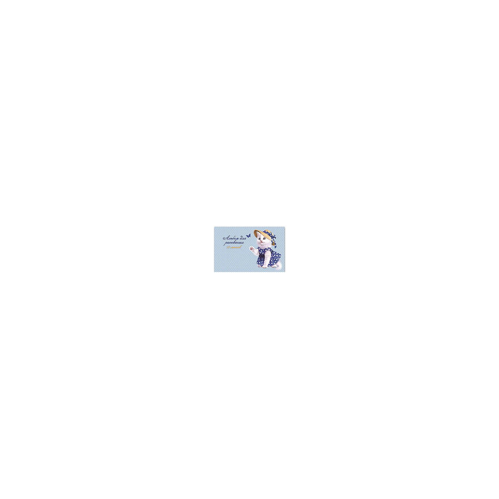Альбом для рисования Кошечка-модница, 12лСкоро 1 сентября, а значит Вашему ребенку обязательно понадобиться альбом для рисования!<br><br>Дополнительная информация:<br><br>- Возраст: от 3 лет.<br>- 12 листов.<br>- Орнамент: кошечка-модница.<br>- Формат: А4.<br>- Материал: бумага, картон.<br>- Размер упаковки: 28,5х20х0,3 см.<br>- Вес в упаковке: 90 г.<br><br>Купить альбом для рисования Кошечка-модница можно в нашем магазине.<br><br>Ширина мм: 285<br>Глубина мм: 200<br>Высота мм: 3<br>Вес г: 90<br>Возраст от месяцев: 36<br>Возраст до месяцев: 2147483647<br>Пол: Женский<br>Возраст: Детский<br>SKU: 4943427