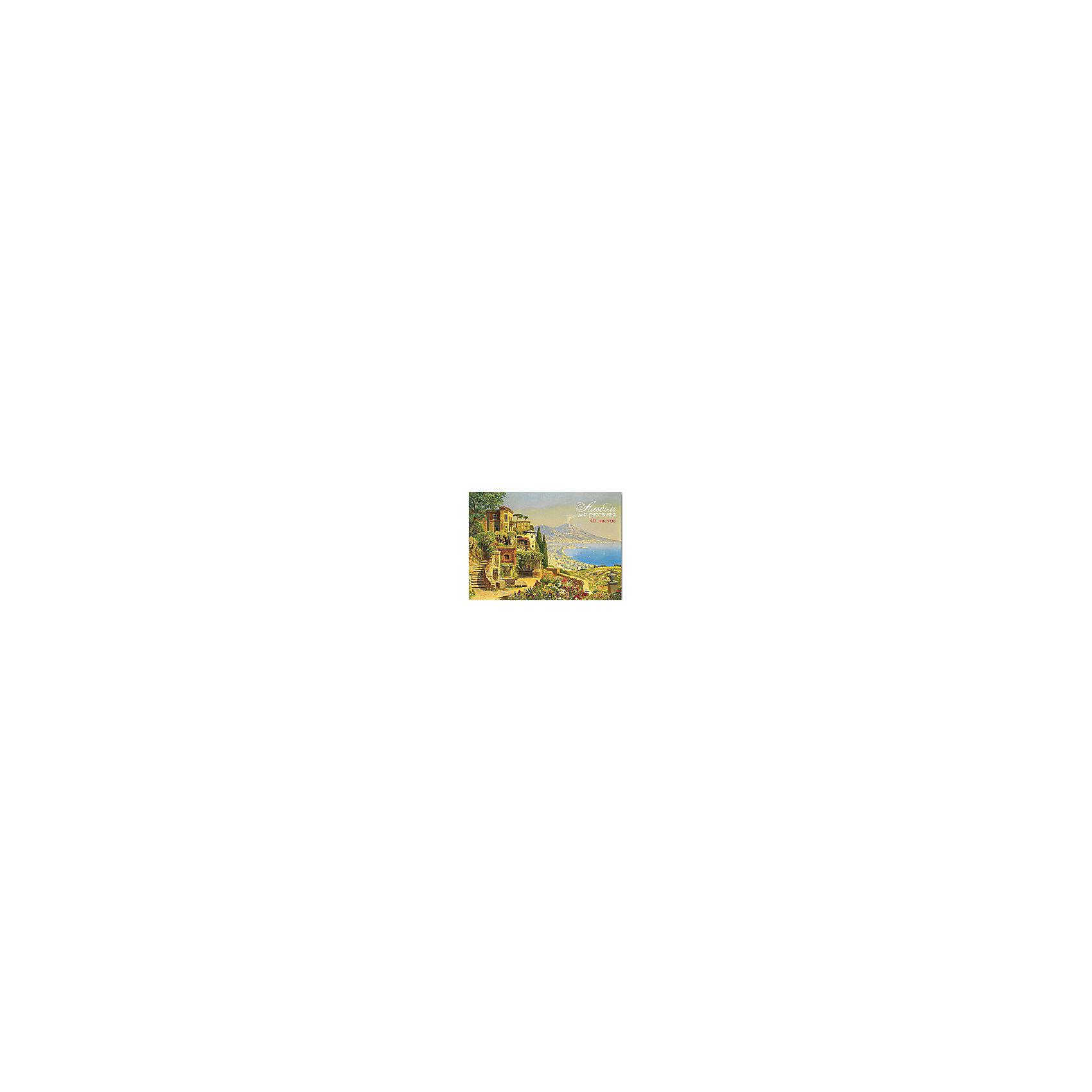 Феникс+ Альбом для рисования Город у моря, 40 л альбом для рисования на спирали а 3 наложенным платежом