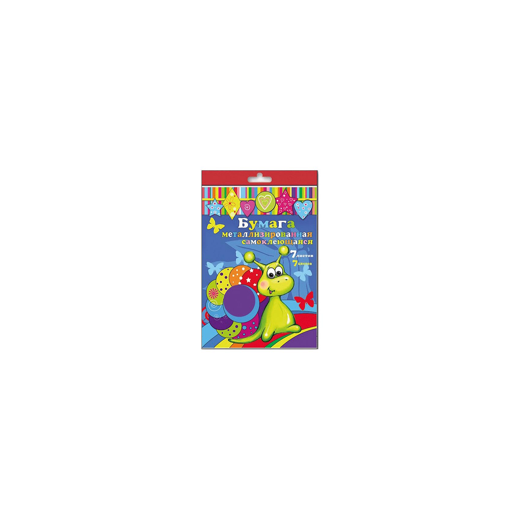 Бумага металлизированная самоклеящаяся, 7 листовЯрка металлизированная самоклеющаяся бумага обязательно пригодится на уроке труда!<br><br>Дополнительная информация:<br><br>- Возраст: от 3 лет.<br>- 7 листов.<br>- Цвет: синий, серебряный, фиолетовый, красный, зеленый, желтый, малиновый.<br>- Материал: картон.<br>- Формат: А4.<br>- Размер упаковки: 35х22х0,3 см.<br>- Вес в упаковке: 100 г. <br><br>Купить бумагу металлизированную самоклеющуюся, можно в нашем магазине.<br><br>Ширина мм: 350<br>Глубина мм: 220<br>Высота мм: 3<br>Вес г: 100<br>Возраст от месяцев: 36<br>Возраст до месяцев: 2147483647<br>Пол: Унисекс<br>Возраст: Детский<br>SKU: 4943459