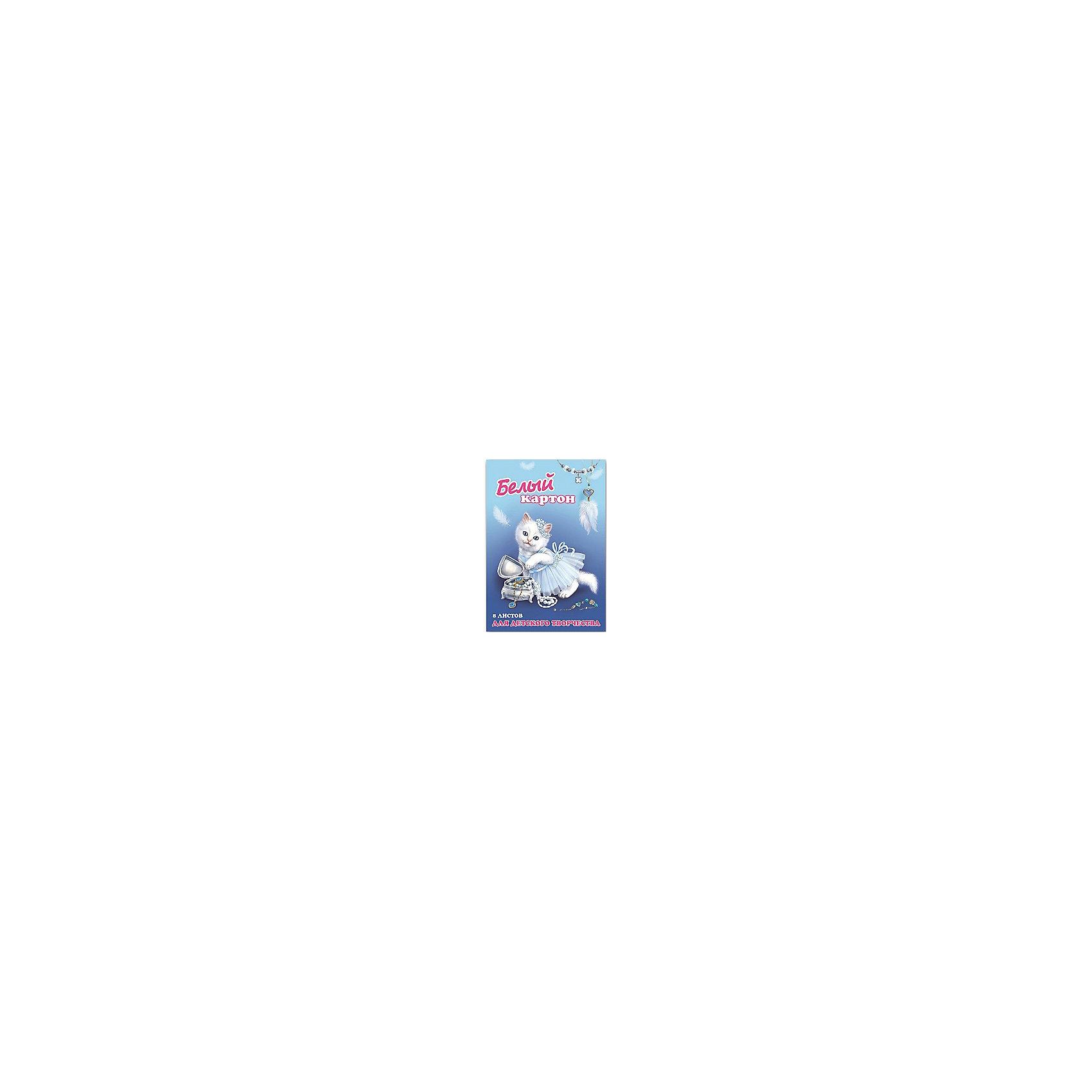 Белый картон Кошка-модница, 8 лВ школе, на уроке труда белый картон всегда пригодится!<br><br>Дополнительная информация:<br><br>- Возраст: от 3 лет.<br>- 8 листов.<br>- Цвет: белый.<br>- Материал: картон.<br>- Формат: А4.<br>- Размер упаковки: 29х20х0,2 см.<br>- Вес в упаковке: 120 г. <br><br>Купить белый картон Кошка-модница можно в нашем магазине.<br><br>Ширина мм: 290<br>Глубина мм: 200<br>Высота мм: 2<br>Вес г: 120<br>Возраст от месяцев: 36<br>Возраст до месяцев: 2147483647<br>Пол: Унисекс<br>Возраст: Детский<br>SKU: 4943464