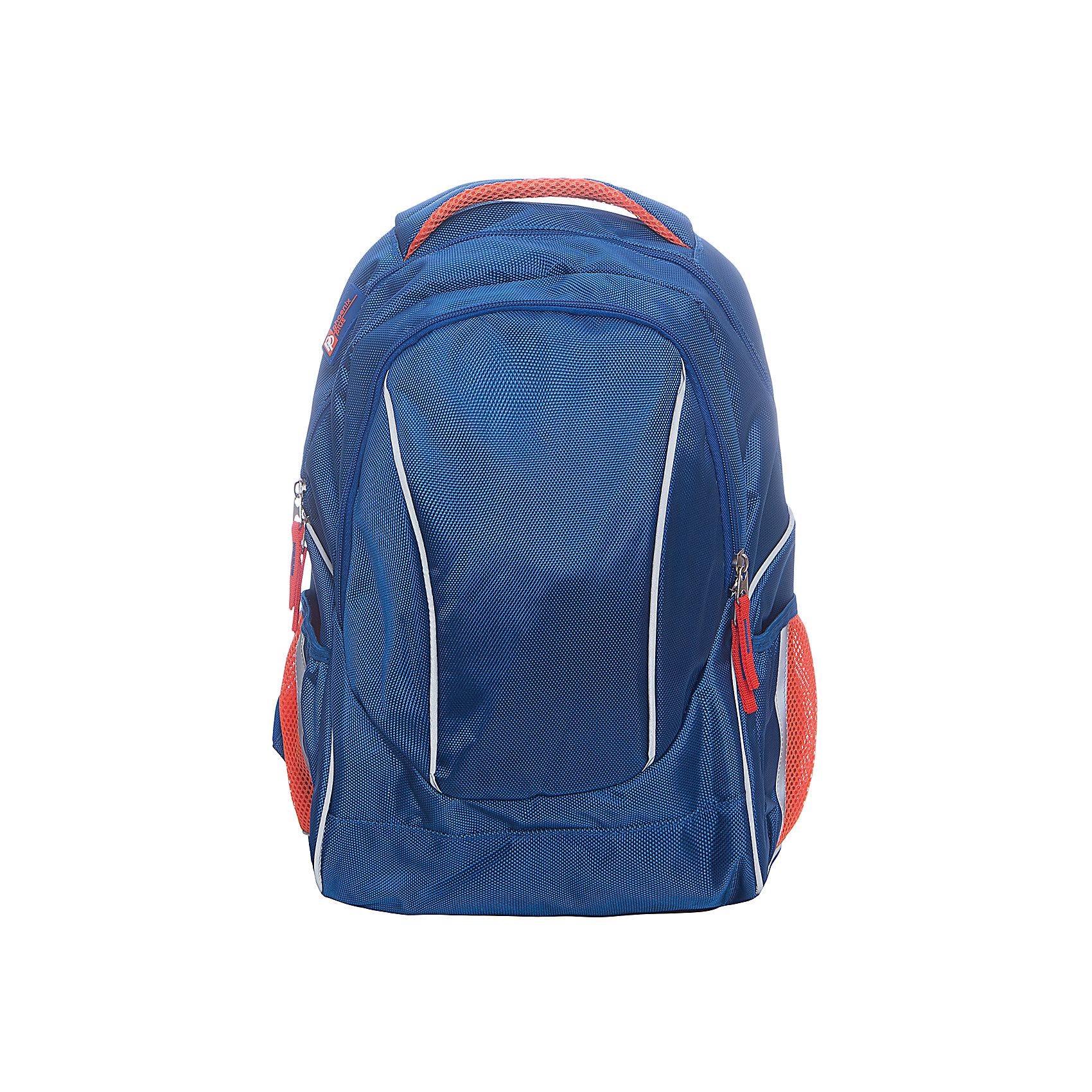 Рюкзак молодежный, синий