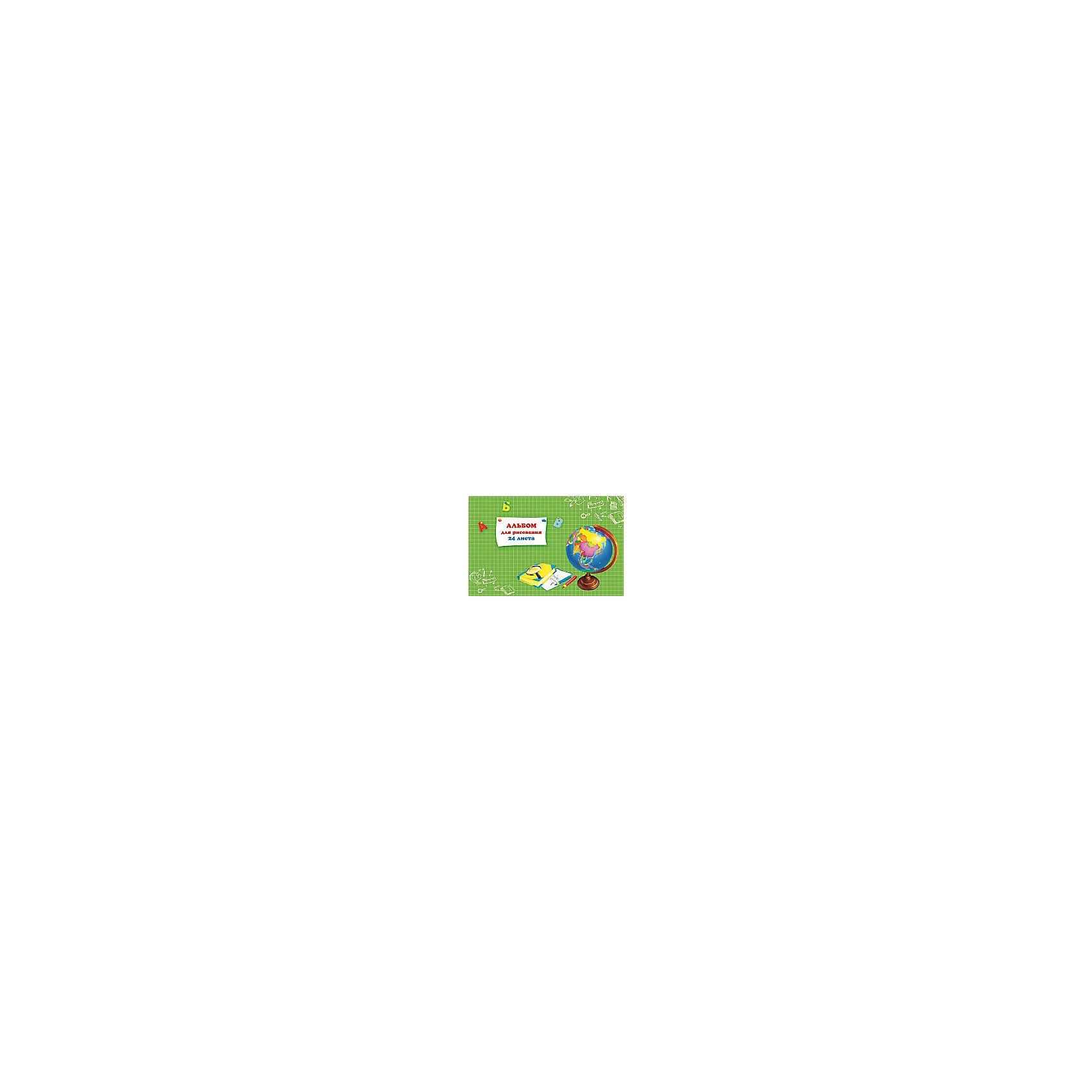 Альбом для рисования Глобус и книги, 24лБумажная продукция<br>Скоро 1 сентября, а значит Вашему ребенку обязательно понадобиться альбом для рисования!<br><br>Дополнительная информация:<br><br>- Возраст: от 3 лет.<br>- 24 листа.<br>- Орнамент: глобус и книги.<br>- Формат: А4.<br>- Материал: бумага, картон.<br>- Размер упаковки: 29х20х0,5 см.<br>- Вес в упаковке: 160 г.<br><br>Купить альбом для рисования Глобус и книги можно в нашем магазине.<br><br>Ширина мм: 290<br>Глубина мм: 200<br>Высота мм: 5<br>Вес г: 160<br>Возраст от месяцев: 36<br>Возраст до месяцев: 2147483647<br>Пол: Унисекс<br>Возраст: Детский<br>SKU: 4943469