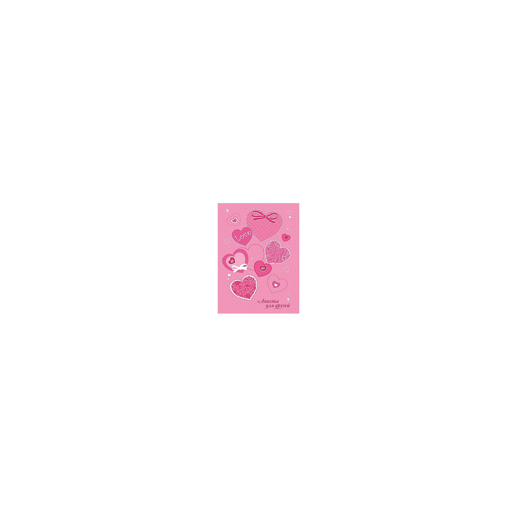 Анкета для друзей СердечкиКрасочный и очень милая дневник-анкета для друзей точно понравится Вашей малышке!<br>Ведь в нее можно записывать все самое сокровенное, а так же хранить контакты и адреса самых близких.<br><br>Дополнительная информация:<br><br>- Возраст: от 6 лет.<br>- Издательство: Феникс.<br>- 256 страниц.<br>- Формат: 14,5х 20,5 см.<br>-  Переплет: твердый.<br>- ISBN: 4606008349699.<br>- Размер упаковки: 20,5х14,5х1,5 см.<br>- Вес в упаковке: 351 г. <br><br>Купить анкету для друзей Сердечки можно в нашем магазине.<br><br>Ширина мм: 205<br>Глубина мм: 145<br>Высота мм: 15<br>Вес г: 351<br>Возраст от месяцев: 72<br>Возраст до месяцев: 2147483647<br>Пол: Женский<br>Возраст: Детский<br>SKU: 4943470