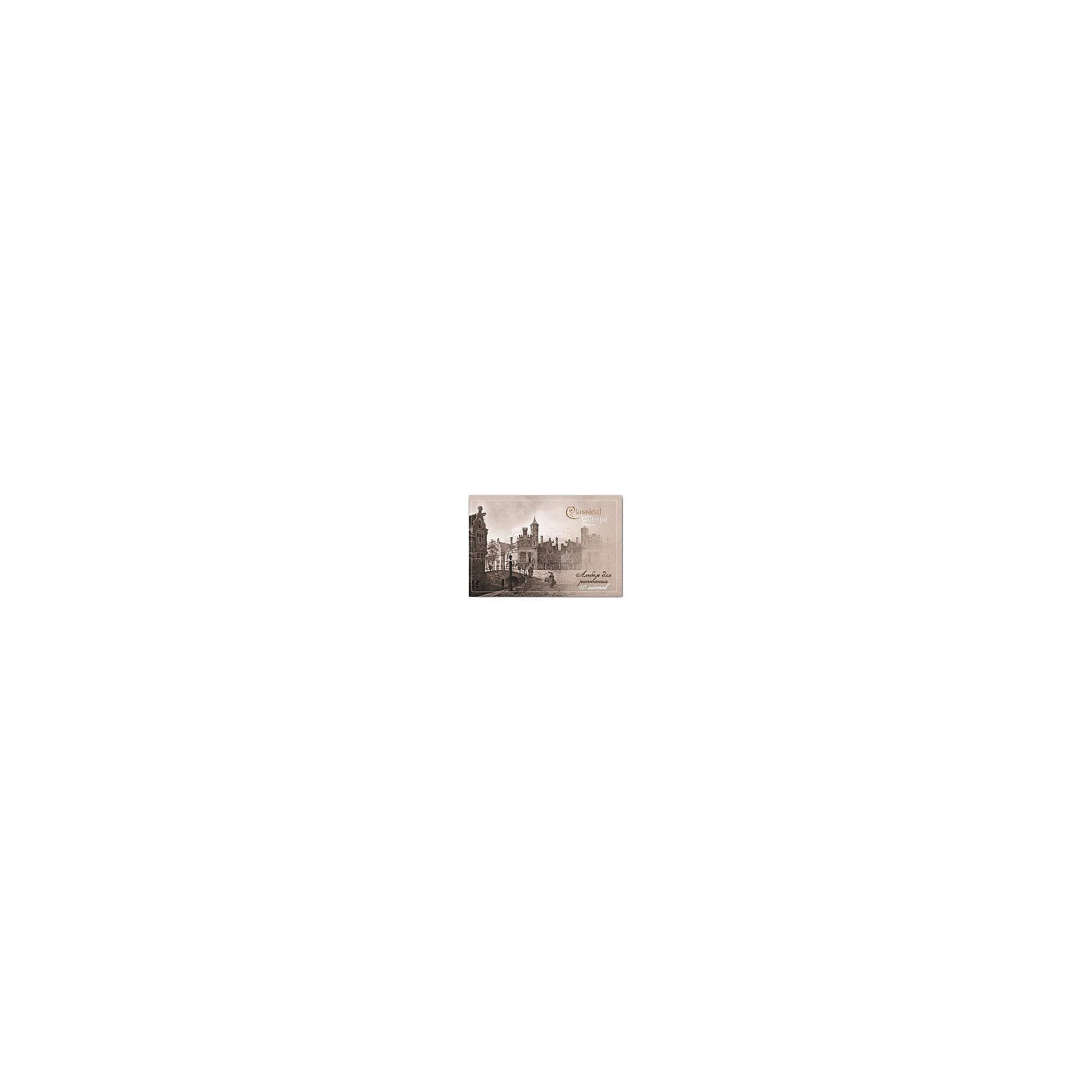 Альбом для рисования Городской мост, 40лСкоро 1 сентября, а значит Вашему ребенку обязательно понадобиться альбом для рисования!<br><br>Дополнительная информация:<br><br>- Возраст: от 3 лет.<br>- 40 листов.<br>- Орнамент: городской мост.<br>- Формат: А4.<br>- Материал: бумага, картон.<br>- Размер упаковки: 29,5х20х0,7 см.<br>- Вес в упаковке: 305 г.<br><br>Купить альбом для рисования Городской мост можно в нашем магазине.<br><br>Ширина мм: 295<br>Глубина мм: 200<br>Высота мм: 7<br>Вес г: 303<br>Возраст от месяцев: 36<br>Возраст до месяцев: 2147483647<br>Пол: Унисекс<br>Возраст: Детский<br>SKU: 4943471