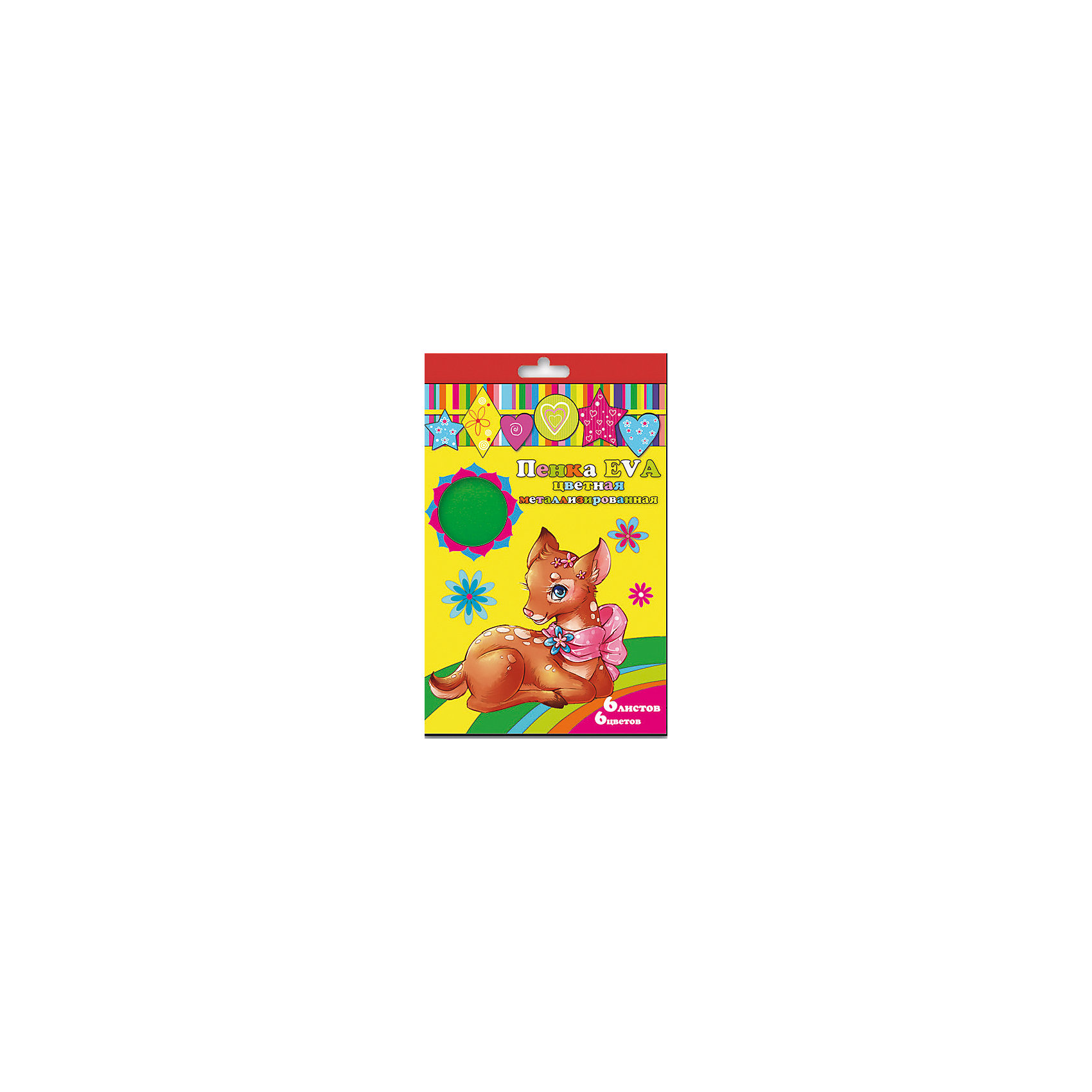 Феникс+ Пенка цветная метализированная, 6 листов, 6 цв феникс пенка цветная неоновые цвета а4 4 листа 4 цв