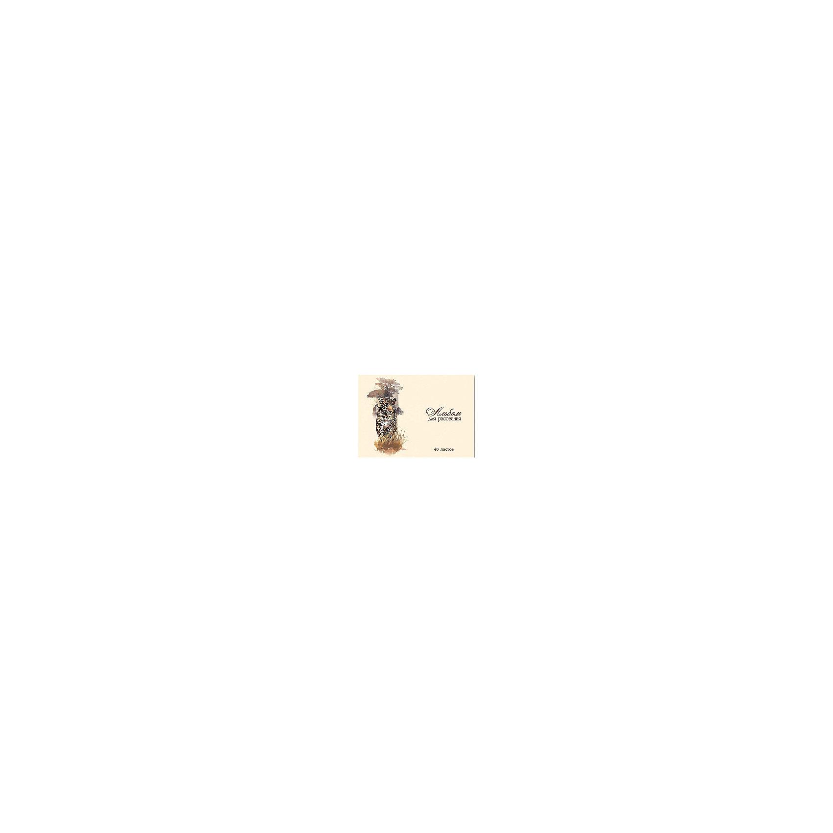 Альбом для рисования Гепард в траве, 40лБумажная продукция<br>Скоро 1 сентября, а значит Вашему ребенку обязательно понадобиться альбом для рисования!<br><br>Дополнительная информация:<br><br>- Возраст: от 3 лет.<br>- 40 листов.<br>- Орнамент: гепард в траве.<br>- Формат: А4.<br>- Материал: бумага, картон.<br>- Размер упаковки: 29х20,5х0,6 см.<br>- Вес в упаковке: 265 г.<br><br>Купить альбом для рисования Гепард в траве можно в нашем магазине.<br><br>Ширина мм: 290<br>Глубина мм: 205<br>Высота мм: 6<br>Вес г: 265<br>Возраст от месяцев: 36<br>Возраст до месяцев: 2147483647<br>Пол: Унисекс<br>Возраст: Детский<br>SKU: 4943483