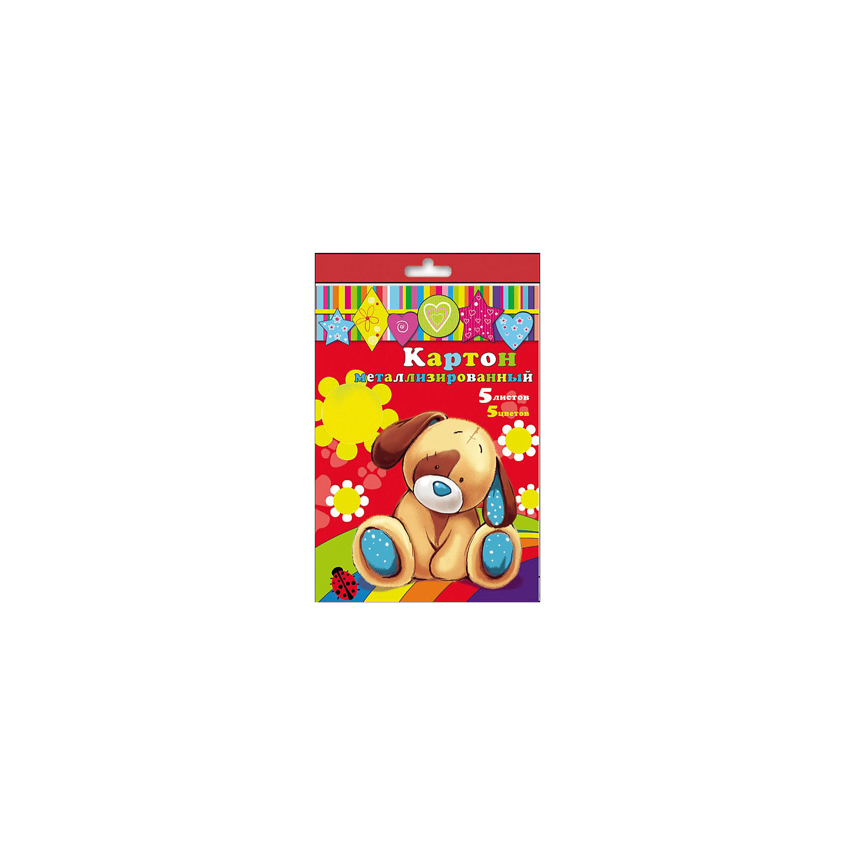 Картон металлизированный, 5 листовНабор цветного металлизированного картона непременно пригодится юному школьнику!<br><br>Дополнительная информация:<br><br>- Возраст: от 3 лет.<br>- 5 листов.<br>- 5 цветов:  голубой, красный, золотистый, зеленый, малиновый.<br>- Формат: А4.<br>- Размеры: 21х29,7 см.<br>- Размер упаковки: 33х21х0,2 см.<br>- Вес в упаковке: 78 г.<br><br>Купить картон металлизированный, можно в нашем магазине.<br><br>Ширина мм: 330<br>Глубина мм: 210<br>Высота мм: 2<br>Вес г: 78<br>Возраст от месяцев: 36<br>Возраст до месяцев: 2147483647<br>Пол: Унисекс<br>Возраст: Детский<br>SKU: 4943493