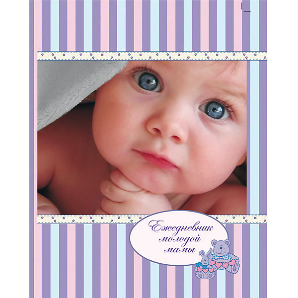 Ежедневник молодой мамы Мой ребенокСоветчики для мам<br>Милый недатированный ежедневник для самых важных записей! <br>Он позволит сохранить все самое интересное о Вашем маленьком чуде! В ежедневник можно записывать как малыш растет, развивается, его вес, состояние организма или планы на ближайшее будущее.<br><br>Дополнительная информация.<br><br>- Ежедневник недатированный.<br>- Формат: А6.<br>- Линовка: линия.<br>- Количество страниц: 192<br>- Крепление: книжное (прошивка).<br>- Обложка: твердая.<br>- Материал: бумага, картон.<br>- Размер упаковки: 17х12х2  см.<br>- Вес в упаковке: 300 г.<br><br>Купить ежедневник молодой мамы Мой ребенок можно в нашем магазине.<br>Ширина мм: 170; Глубина мм: 120; Высота мм: 20; Вес г: 300; Возраст от месяцев: -2147483648; Возраст до месяцев: 2147483647; Пол: Женский; Возраст: Детский; SKU: 4943505;