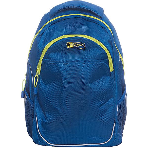 Рюкзак спортивный, синийДорожные сумки и чемоданы<br>Вместительный, удобный рюкзак для Вашего ребенка. У рюкзака одно большое отделение на молнии и один дополнительный накладной карман спереди, лямки регулируются.<br><br>Дополнительная информация:<br><br>- Возраст: от 6 лет.<br>- Молнии ранца украшены брелками.<br>- Цвет: синий.<br>- Материал: 100% полиэстер.<br>- Размер упаковки: 45х31х15 см.<br>- Вес в упаковке: 515 г.<br><br>Купить спортивный рюкзак синего цвета, можно в нашем магазине.<br><br>Ширина мм: 450<br>Глубина мм: 310<br>Высота мм: 150<br>Вес г: 515<br>Возраст от месяцев: 72<br>Возраст до месяцев: 2147483647<br>Пол: Унисекс<br>Возраст: Детский<br>SKU: 4943528