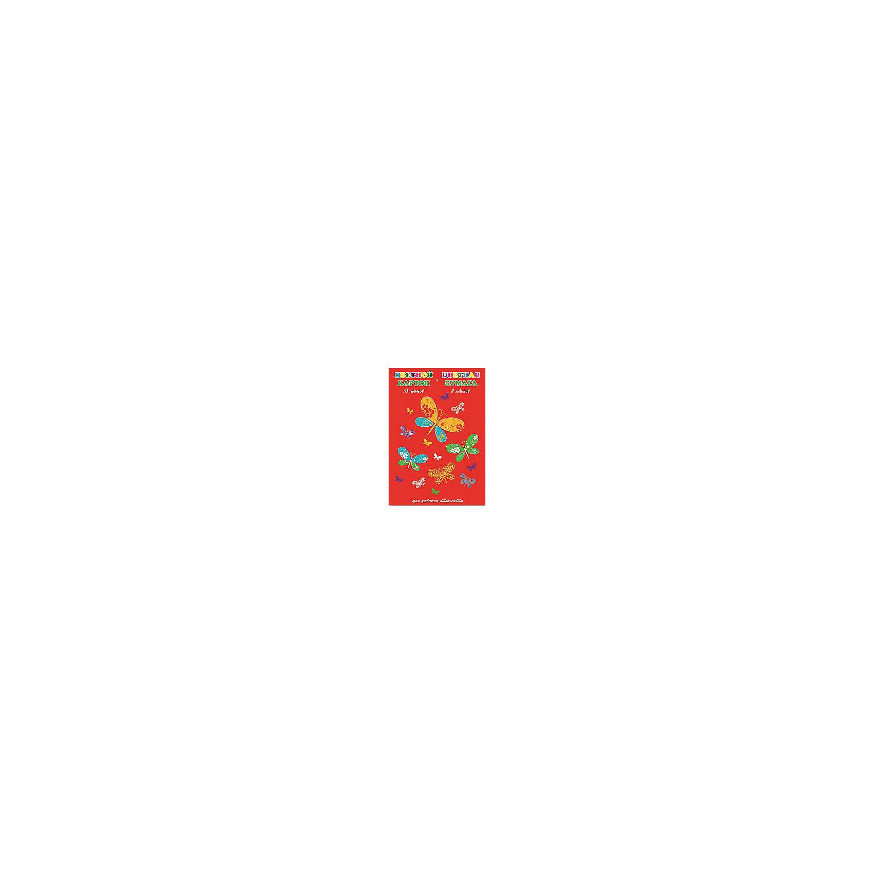 Феникс+ Цветной картон и цветная бумага Яркие бабочки набор для творчества феникс цветной картон 10цв цветная бумага 8цв лисички на склейке