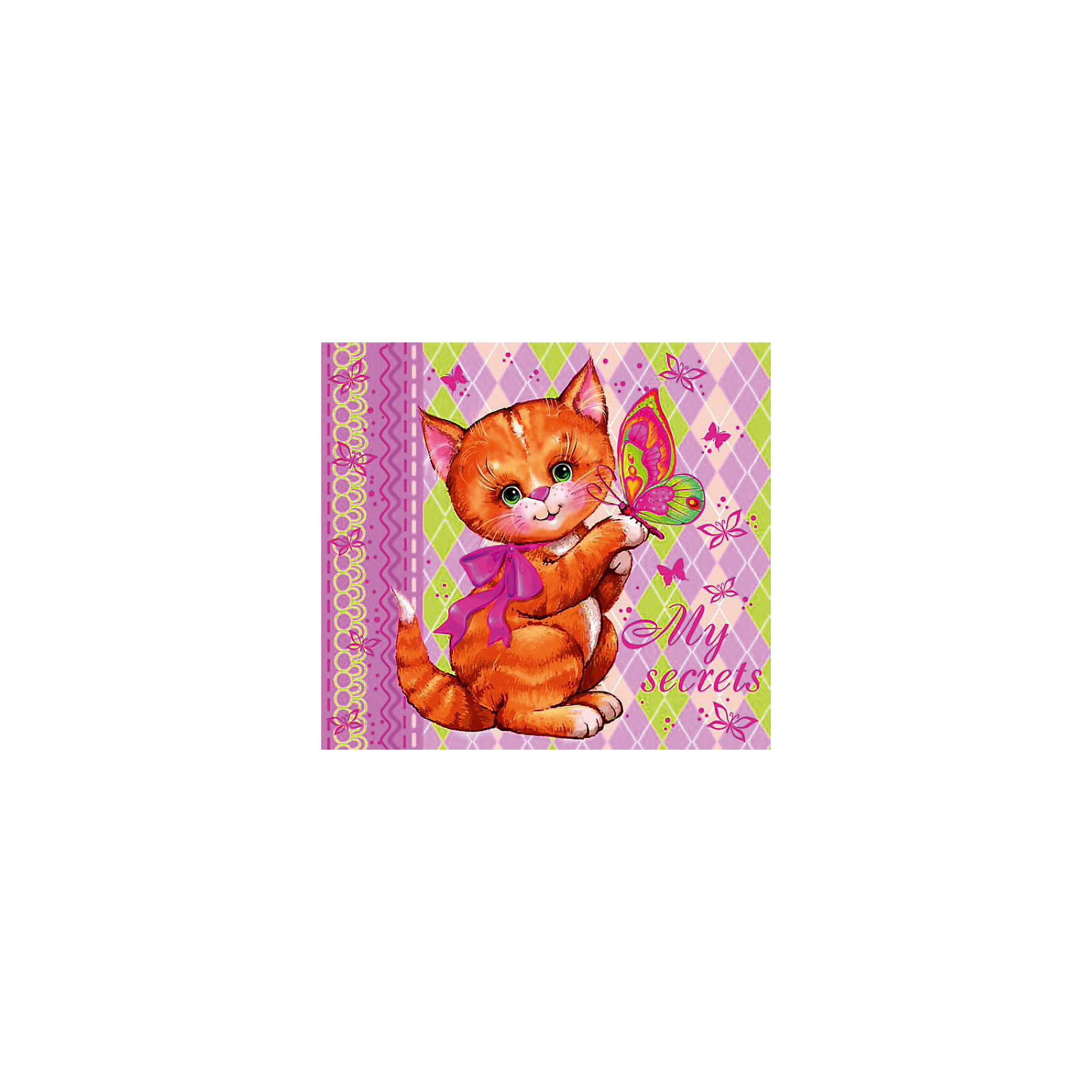 Феникс+ Детский трехблочный органайзер Котенок с бабочкой егерь последний билет в рай котенок