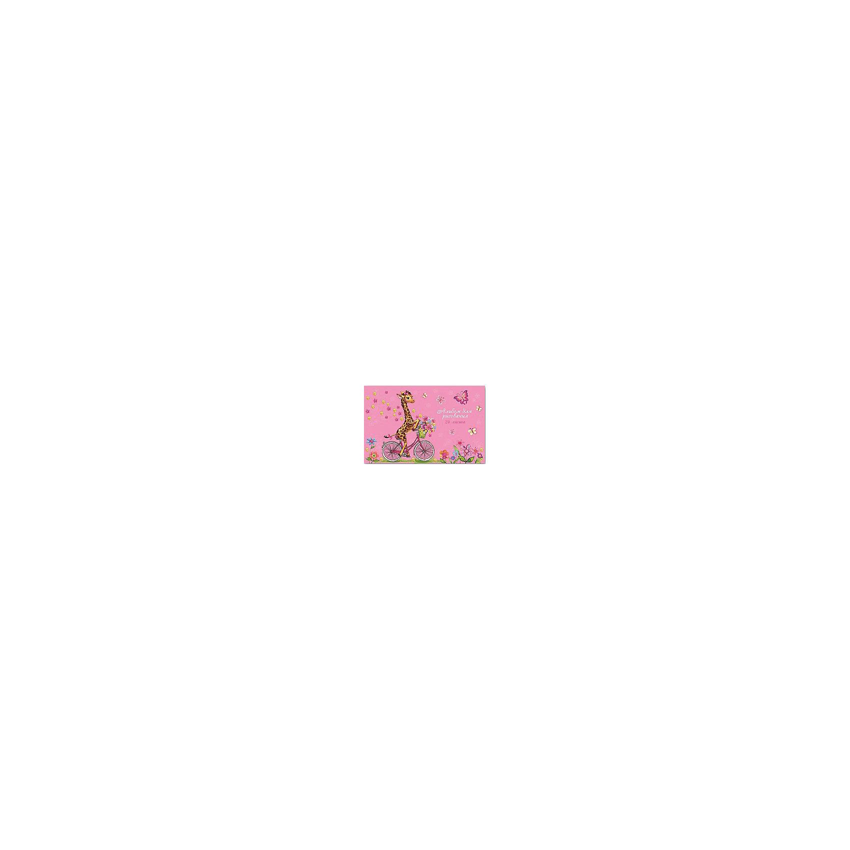 Альбом для рисования Жираф на велосипеде, 24 лСкоро 1 сентября, а значит Вашему ребенку обязательно понадобиться альбом для рисования!<br><br>Дополнительная информация:<br><br>- Возраст: от 3 лет.<br>- 24 листа.<br>- Орнамент: жираф на велосипеде.<br>- Формат: А4.<br>- Материал: бумага, картон.<br>- Размер упаковки: 29х20х0,5 см.<br>- Вес в упаковке: 160 г.<br><br>Купить альбом для рисования Жираф на велосипеде можно в нашем магазине.<br><br>Ширина мм: 290<br>Глубина мм: 200<br>Высота мм: 5<br>Вес г: 160<br>Возраст от месяцев: 36<br>Возраст до месяцев: 2147483647<br>Пол: Унисекс<br>Возраст: Детский<br>SKU: 4943545
