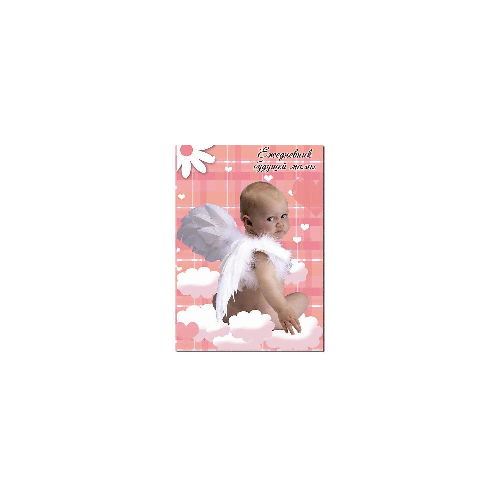Ежедневник будущей мамы АнгелочекРешив завести ребенка нужно держать все под контролем, а милый ежедневник Вам поможет в этом!<br>В него можно записывать свои заметки, планы, обследования или фиксировать изменения состояния.<br><br>Дополнительная информация.<br><br>- Ежедневник недатированный.<br>- Формат: А6.<br>- Линовка: линия.<br>- Количество страниц: 128<br>- Крепление: книжное (прошивка).<br>- Обложка: твердая.<br>- Материал: бумага, картон.<br>- Размер упаковки: 17х12х1,5  см.<br>- Вес в упаковке: 320 г.<br><br>Купить ежедневник будущей мамы Ангелочек можно в нашем магазине.<br><br>Ширина мм: 170<br>Глубина мм: 120<br>Высота мм: 15<br>Вес г: 320<br>Возраст от месяцев: -2147483648<br>Возраст до месяцев: 2147483647<br>Пол: Женский<br>Возраст: Детский<br>SKU: 4943553
