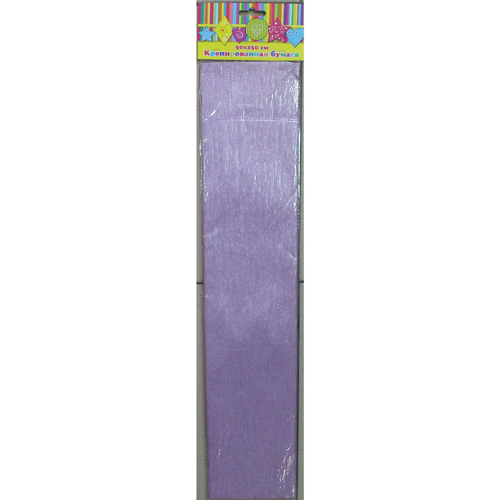Бумага сиреневая перламутровая крепированнаяИзумительная крепированная бумага сиреневого с перламутровым цвета, из нее Ваш малыш сможет сделать множество ярких цветов или другие поделки.<br><br>Дополнительная информация:<br><br>- Возраст: от 3 лет.<br>- 1 лист.<br>- Цвет: сиреневый с перламутром.<br>- Материал: бумага.<br>- Размеры: 50х250 см.<br>- Размер упаковки: 51х11х0,6 см.<br>- Вес в упаковке: 32 г. <br><br>Купить крепированную бумагу в сиреневом с перламутровым цвете, можно в нашем магазине.<br><br>Ширина мм: 520<br>Глубина мм: 110<br>Высота мм: 6<br>Вес г: 32<br>Возраст от месяцев: 36<br>Возраст до месяцев: 2147483647<br>Пол: Унисекс<br>Возраст: Детский<br>SKU: 4943587