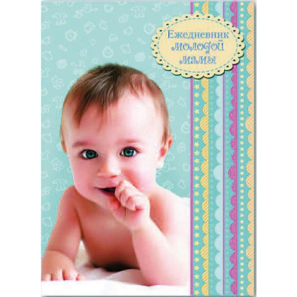 Ежедневник молодой мамы Веселый малышСоветчики для мам<br>Милый недатированный ежедневник для самых важных записей! <br>Он позволит сохранить все самое интересное о Вашем маленьком чуде! В ежедневник можно записывать как малыш растет, развивается, его вес, состояние организма или планы на ближайшее будущее.<br><br>Дополнительная информация.<br><br>- Ежедневник недатированный.<br>- Формат: А6.<br>- Линовка: линия.<br>- Количество страниц: 256<br>- Крепление: книжное (прошивка).<br>- Обложка: твердая.<br>- Материал: бумага, картон.<br>- Размер упаковки: 17х12х2  см.<br>- Вес в упаковке: 300 г.<br><br>Купить ежедневник молодой мамы Веселый малыш можно в нашем магазине.<br><br>Ширина мм: 170<br>Глубина мм: 120<br>Высота мм: 20<br>Вес г: 300<br>Возраст от месяцев: -2147483648<br>Возраст до месяцев: 2147483647<br>Пол: Женский<br>Возраст: Детский<br>SKU: 4943595