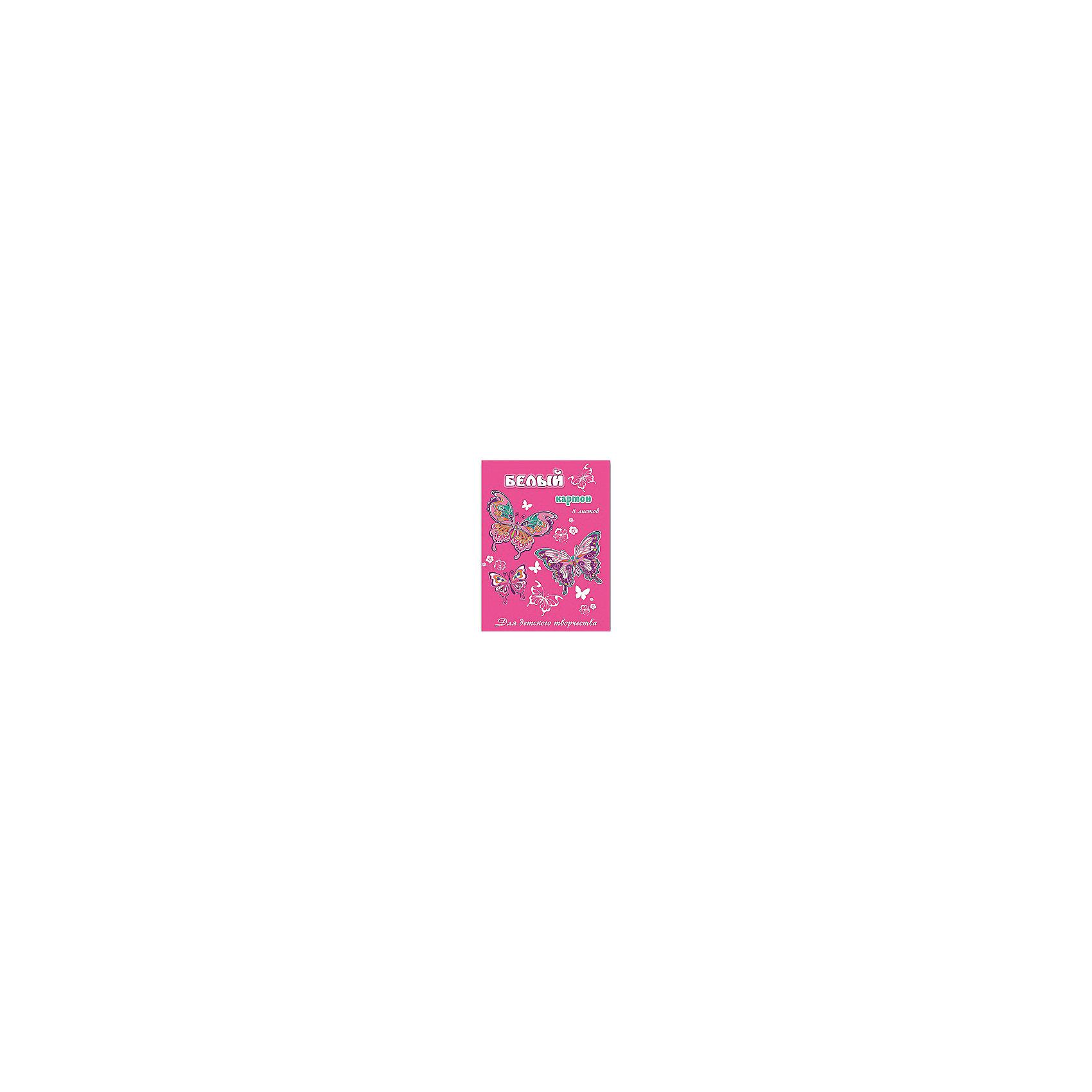Феникс+ Белый картон Бабочки,8 л феникс картон гофрированный с глиттерным напылением