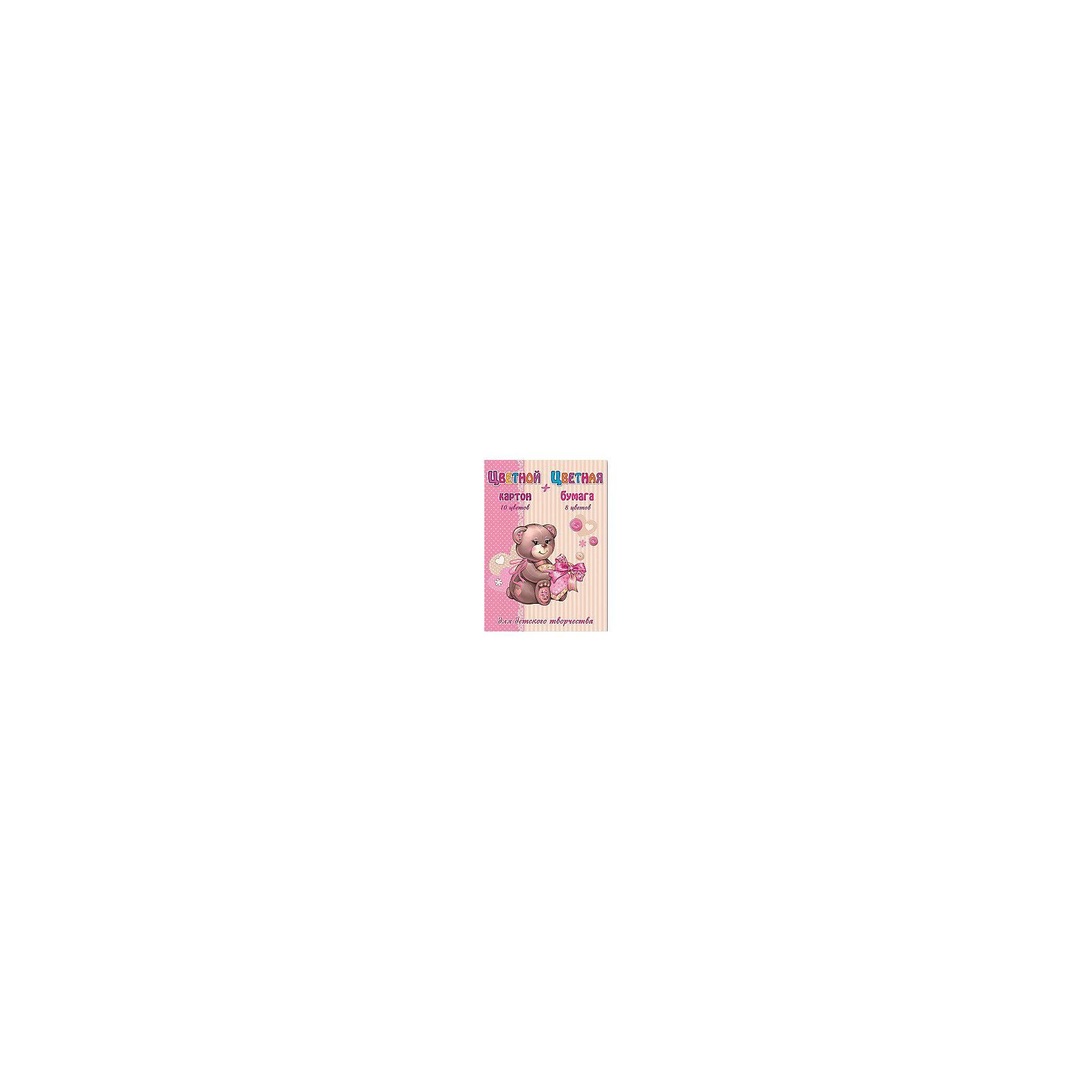 Феникс+ Цветной картон и цветная бумага Мишка и сердце набор для творчества феникс цветной картон 10цв цветная бумага 8цв лисички на склейке