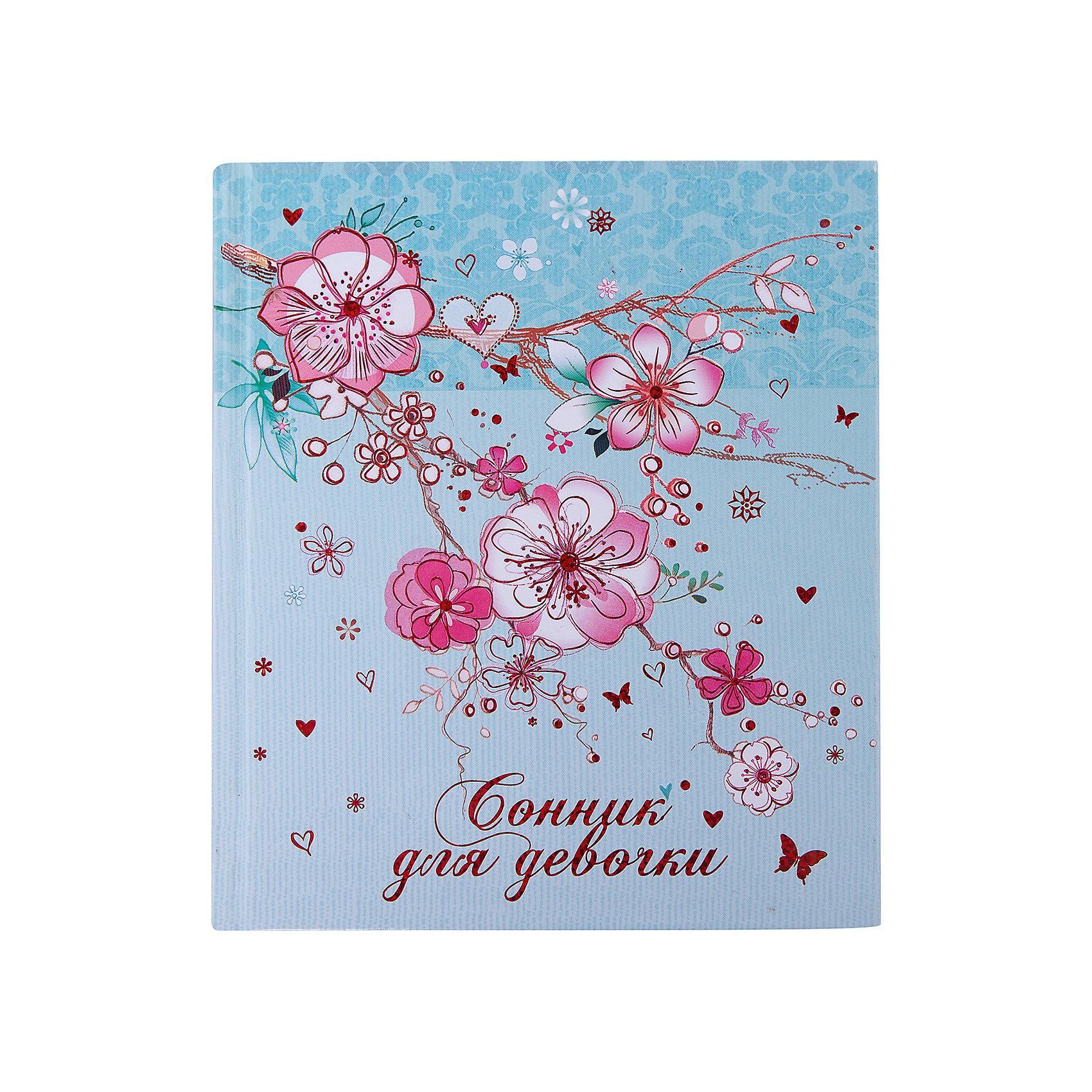 Феникс+ Сонник для девочки Нежные цветы живые цветы в вакууме купить в саратове