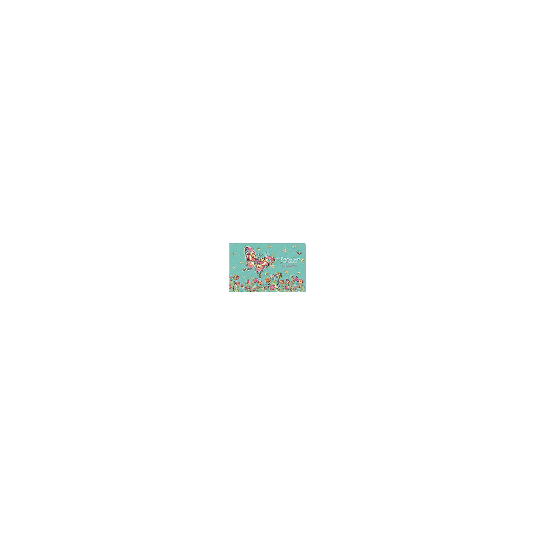 Феникс+ Альбом для рисования Бабочка на бирюзе, 24л. black note альбом для рисования на черной бумаге