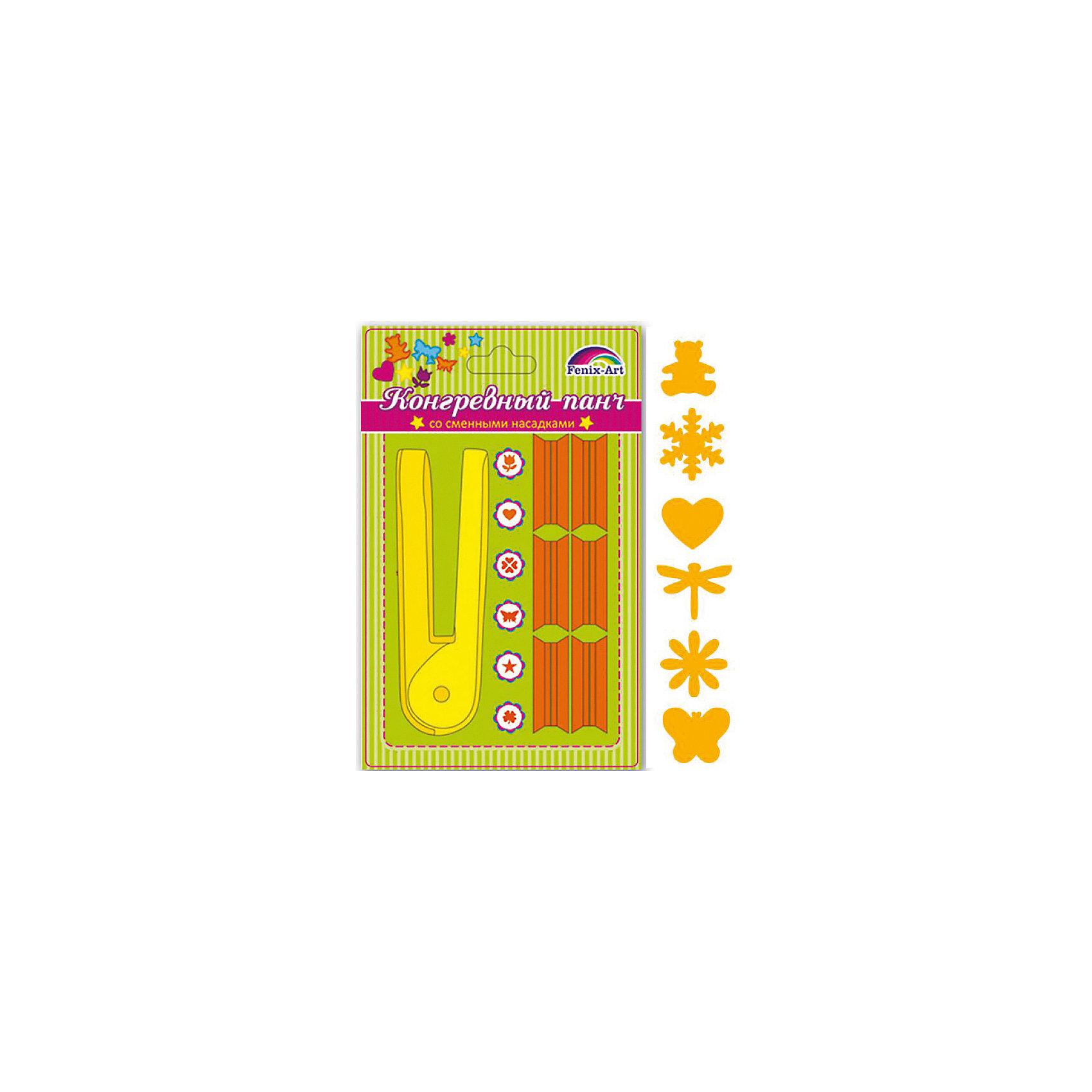 Панч-дырокол конгревный с 6-ю сменными насадкамиСкоро начинается новый учебный год, а значит без новых креативных канцтоваров Вашему малышу не обойтись!<br><br>Дополнительная информация:<br><br>- Возраст: от 6 лет.<br>- 6 сменных насадок:  (мишка, снежинка, сердце, стрекоза, цветок, бабочка). <br>- Размер панча: 9,5х2,6х5,7 см.<br>- Диаметр рисунка: 16 мм.<br>- Размер упаковки: 17х10х3,5 см.<br>- Вес в упаковке: 80 г.<br><br>Купить панч-дырокол с 6-ю сменными насадками, можно в нашем магазине.<br><br>Ширина мм: 170<br>Глубина мм: 100<br>Высота мм: 35<br>Вес г: 80<br>Возраст от месяцев: 72<br>Возраст до месяцев: 2147483647<br>Пол: Унисекс<br>Возраст: Детский<br>SKU: 4943637