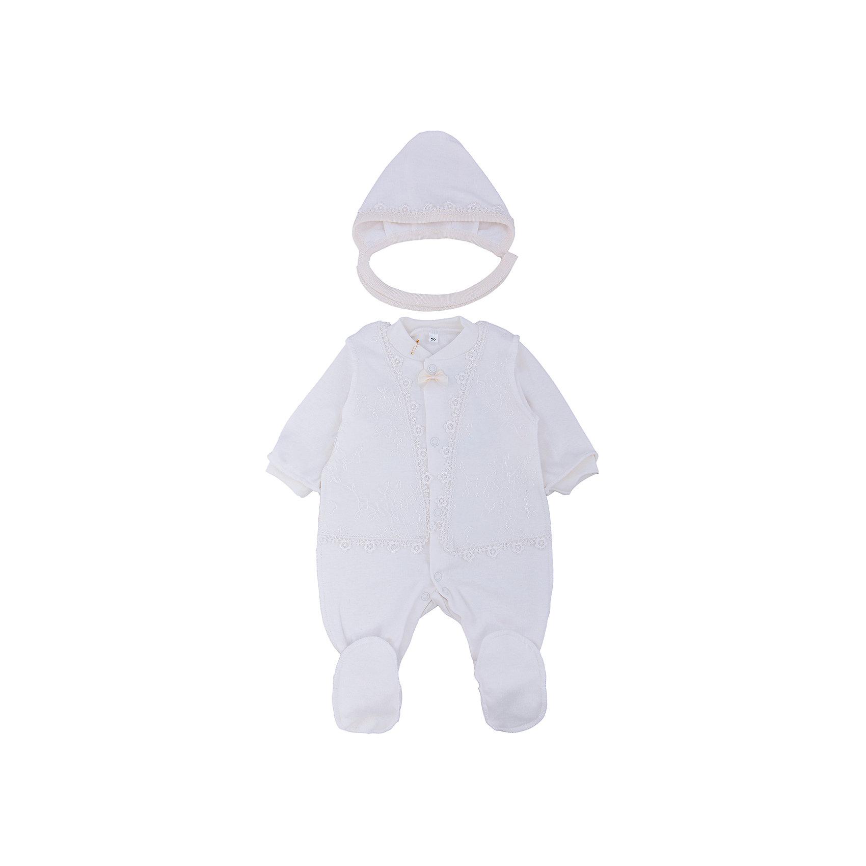 Комплект на выписку  для мальчика Soni kidsКомплект на выписку  для мальчика Soni kids <br>Состав: 100% хлопок<br><br>Ширина мм: 157<br>Глубина мм: 13<br>Высота мм: 119<br>Вес г: 200<br>Цвет: разноцветный<br>Возраст от месяцев: 0<br>Возраст до месяцев: 3<br>Пол: Мужской<br>Возраст: Детский<br>Размер: 56<br>SKU: 4944794