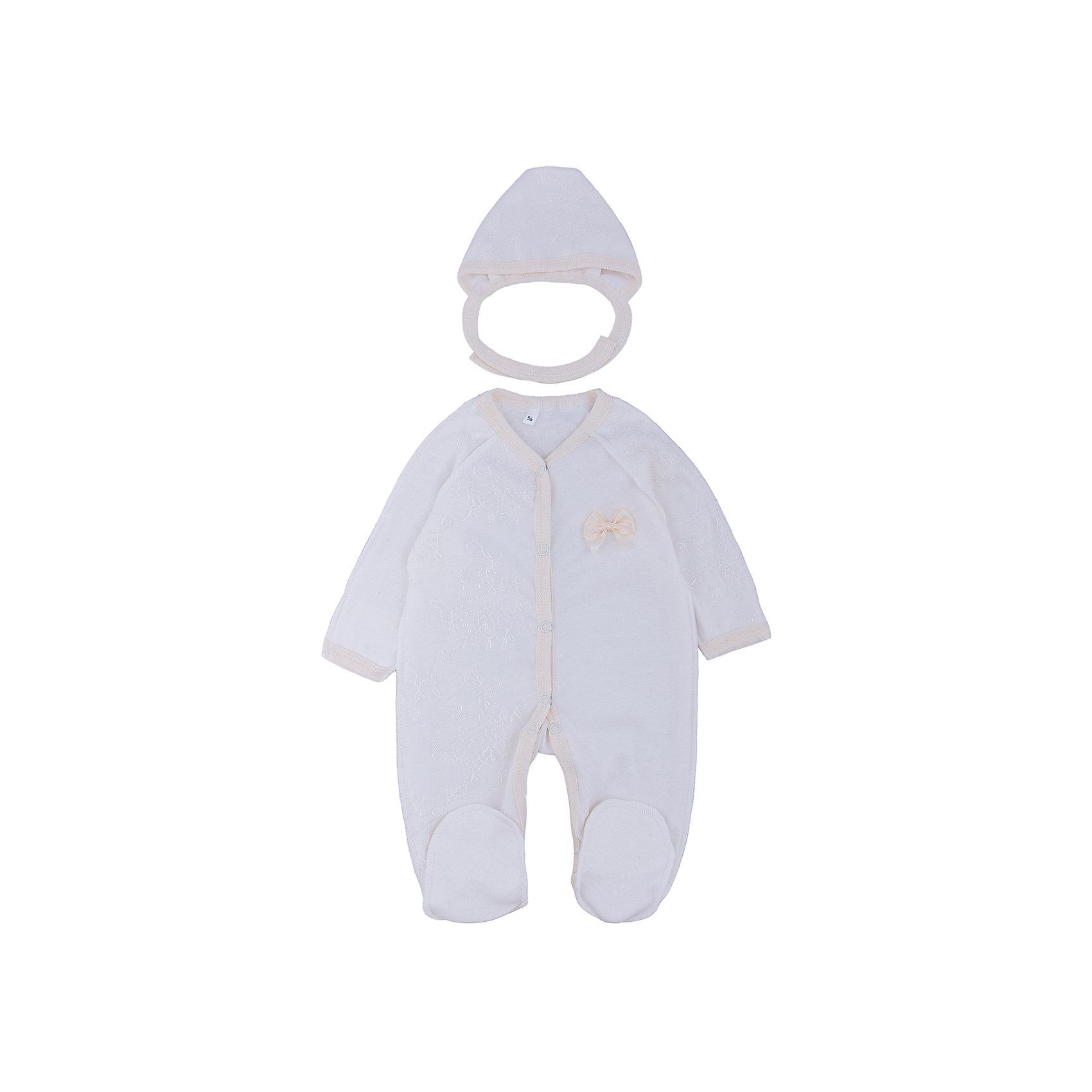 Комплект на выписку  для мальчика Soni kidsНаборы одежды, конверты на выписку<br>Комплект на выписку  для мальчика Soni kids <br>Состав: 100% хлопок<br><br>Ширина мм: 157<br>Глубина мм: 13<br>Высота мм: 119<br>Вес г: 200<br>Цвет: разноцветный<br>Возраст от месяцев: 0<br>Возраст до месяцев: 3<br>Пол: Мужской<br>Возраст: Детский<br>Размер: 56<br>SKU: 4944796