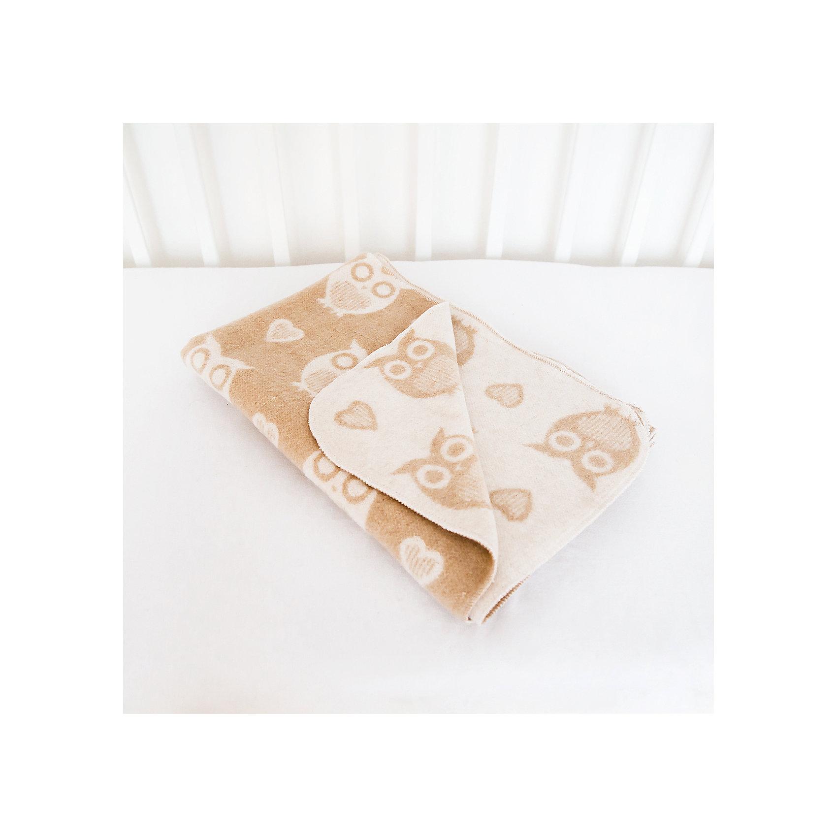 Одеяло байковое Совы 85х115, Baby Nice, бежевыйОдеяла, пледы<br>Предметы, находящиеся в детской кроватке, должны быть качественными и безопасными. Это одеяло разработано специально для малышей, оно обеспечивает комфорт на всю ночь. Одеяло украшено симпатичным принтом.<br>Одеяло сшито из натурального дышащего хлопка, приятного на ощупь. Он не вызывает аллергии, что особенно важно для малышей. Оно обеспечит хорошую терморегуляцию, а значит - крепкий сон. Одеяло сделано из высококачественных материалов, безопасных для ребенка.<br><br>Дополнительная информация:<br><br>цвет: бежевый;<br>материал: хлопок, жаккард;<br>принт;<br>размер: 85 х 115 см.<br><br>Одеяло байковое Совы 85х115 от компании Baby Nice можно купить в нашем магазине.<br><br>Ширина мм: 230<br>Глубина мм: 250<br>Высота мм: 40<br>Вес г: 500<br>Возраст от месяцев: 0<br>Возраст до месяцев: 36<br>Пол: Унисекс<br>Возраст: Детский<br>SKU: 4948428