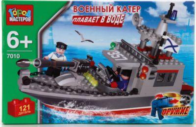 Конструктор Военный катер , 121дет., Город мастеров
