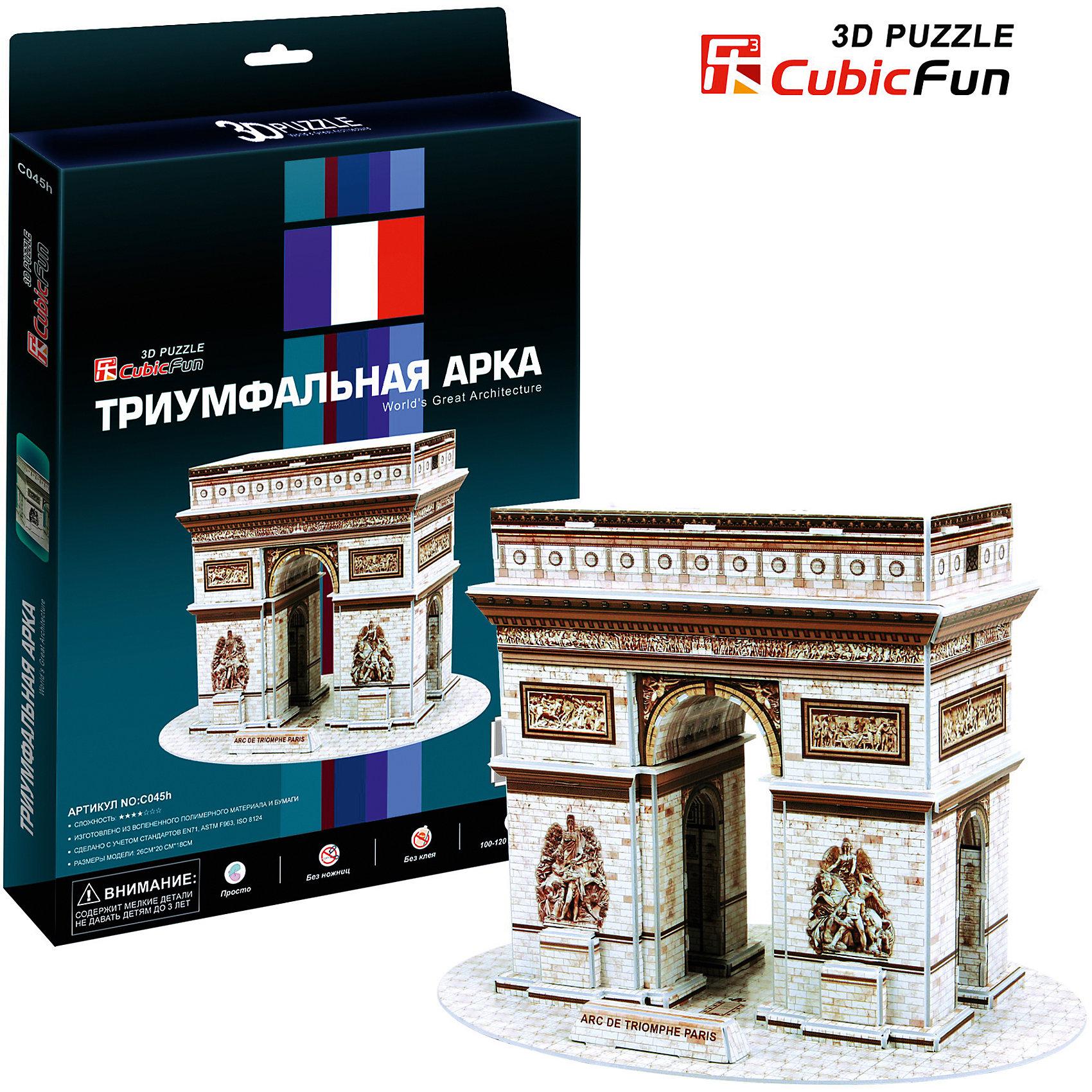 Пазл 3D Триумфальная арка (Франция), CubicFun3D пазлы<br>Cubic Fun C045h Кубик фан Триумфальная арка (Париж)<br>Серия шедевры мировой архитектуры Триумфальная арка (Париж). Знаменитая триумфальная арка, расположенная на площади Шарля де Голля, в верхней части Елисейских полей. Во время строительства она находилась за чертой города. Сооружена она была в 1806—1836 годах по распоряжению Наполеона архитектором Жаном Шальгреном.<br>Уровень сложности - 3<br>Функции:<br>- помогает в развитии логики и творческих способностей ребенка;<br>- помогает в формировании мышления, речи, внимания, восприятия и воображения;<br>- развивает моторику рук;<br>- расширяет кругозор ребенка и стимулирует к познанию новой информации;<br>Практические характеристики:<br>- обучающая, яркая и реалистичная модель;<br>- идеально и легко собирается без инструментов;<br>- увлекательный игровой процесс;<br>- тематический ассортимент;<br>- новый качественный материал (ламинированный пенокартон).<br><br>Ширина мм: 20<br>Глубина мм: 300<br>Высота мм: 220<br>Вес г: 317<br>Возраст от месяцев: 72<br>Возраст до месяцев: 192<br>Пол: Унисекс<br>Возраст: Детский<br>SKU: 4951137