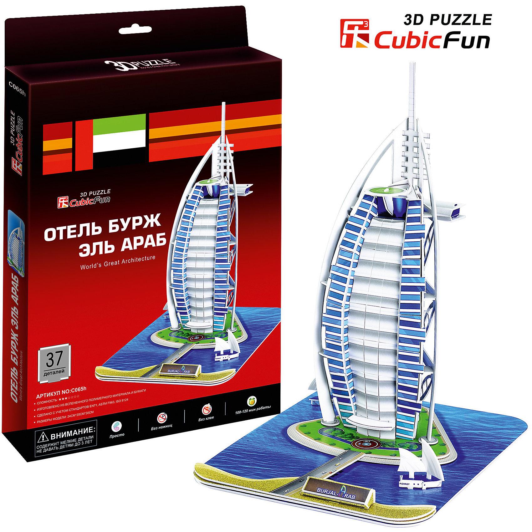 Пазл 3D Отель Бурж эль Араб (ОАЭ), CubicFunCubic Fun C065h Кубик фан Отель Бурж эль Араб (Дубаи)<br>Бурж эль-Араб  — роскошный отель в Дубае, крупном городе Объединённых Арабских Эмиратов. Здание стоит в море на расстоянии 280 метров от берега на искусственном острове, соединённом с землёй при помощи моста. Высота 321 метр. Строительство отеля началось в 1994 году, для посетителей он открылся 1 декабря 1999 года. Отель был построен в виде паруса доу, арабского судна. Ближе к верху находится вертолётная площадка, а с другой стороны — ресторан «Аль-Мунтаха» (араб. ?? Высочайший). Конструкция поддерживается консольными балками.<br>Уровень сложности - 3<br>Функции:   <br>- помогает в развитии логики и творческих способностей ребенка;<br>- помогает в формировании мышления, речи, внимания, восприятия и воображения;<br>- развивает моторику рук;<br>- расширяет кругозор ребенка и стимулирует к познанию новой информации;<br>Практические характеристики:<br>- обучающая, яркая и реалистичная модель;<br>- идеально и легко собирается без инструментов;<br>- увлекательный игровой процесс;<br>- тематический ассортимент;<br>- новый качественный материал (ламинированный пенокартон)<br><br>Ширина мм: 20<br>Глубина мм: 330<br>Высота мм: 220<br>Вес г: 325<br>Возраст от месяцев: 72<br>Возраст до месяцев: 192<br>Пол: Унисекс<br>Возраст: Детский<br>SKU: 4951140