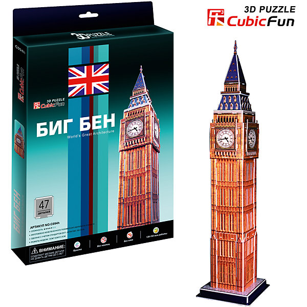 Пазл 3D Биг бен (Великобритания), CubicFun3D пазлы<br>Cubic Fun C094h Кубик фан Биг бен (Лондон)<br>Биг-Бен  — колокольная башня в Лондоне. Официальное наименование — «Часовая башня Вестминстерского дворца», также её называют «Башней Св. Стефана». Башня была возведена в 1858 году, башенные часы были пущены в ход 21 мая 1859 года. Высота башни 61 метр (не считая шпиля); часы располагаются на высоте 55 м от земли. При диаметре циферблата в 7 метров и длиной стрелок в 2,7 и 4,2 метра, часы долгое время считались самыми большими в мире. Биг-Бен стал одним из самых узнаваемых символов Великобритании, часто используемых в рекламе, фильмах и т. п. <br>Уровень сложности - 3<br>Функции:<br>- помогает в развитии логики и творческих способностей ребенка;<br>- помогает в формировании мышления, речи, внимания, восприятия и воображения;<br>- развивает моторику рук;<br>- расширяет кругозор ребенка и стимулирует к познанию новой информации;<br>Практические характеристики:<br>- обучающая, яркая и реалистичная модель;<br>- идеально и легко собирается без инструментов;<br>- увлекательный игровой процесс;<br>- тематический ассортимент;<br>- новый качественный материал (ламинированный пенокартон).<br><br>Ширина мм: 220<br>Глубина мм: 330<br>Высота мм: 20<br>Вес г: 394<br>Возраст от месяцев: 72<br>Возраст до месяцев: 192<br>Пол: Унисекс<br>Возраст: Детский<br>SKU: 4951141