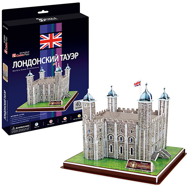 Пазл 3D Лондонский Тауэр (Великобритания), CubicFun3D пазлы<br>Cubic Fun C715h Кубик фан Лондонский Тауэр (Великобритания)<br>Лондонский Тауэр — крепость, возведённая на северном берегу реки Темза, исторический центр города Лондон. Одно из старейших исторических сооружений Великобритании, долгое время служившее резиденцией английских монархов.<br>Уровень сложности - 4.<br>Функции<br>- помогает в развитии логики и творческих способностей ребенка;<br>- помогает в формировании мышления, речи, внимания, восприятия и воображения;<br>- развивает моторику рук;<br>- расширяет кругозор ребенка и стимулирует к познанию новой информации.<br>Практические характеристики:<br>- обучающая, яркая и реалистичная модель;<br>- идеально и легко собирается без инструментов;<br>- увлекательный игровой процесс;<br>- тематический ассортимент;<br>- новый качественный материал (ламинированный пенокартон).<br>Ширина мм: 20; Глубина мм: 330; Высота мм: 220; Вес г: 283; Возраст от месяцев: 72; Возраст до месяцев: 192; Пол: Унисекс; Возраст: Детский; SKU: 4951144;