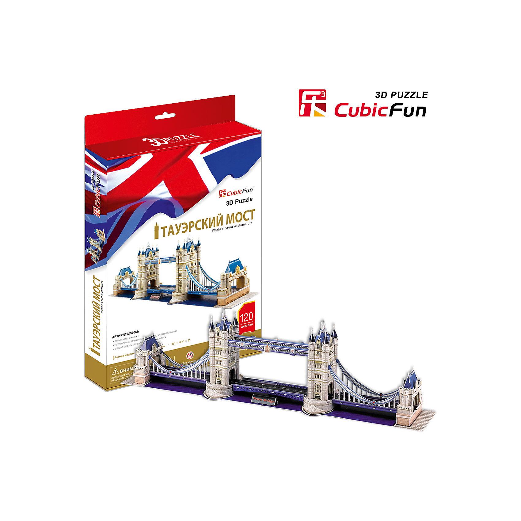 Пазл 3D Тауэрский Мост (Великобритания), CubicFun3D пазлы<br>Cubic Fun MC066h Кубик фан Тауэрский Мост (Великобритания)<br>Тауэрский мост — разводной мост в центре Лондона над рекой Темзой, недалеко от Лондонского Тауэра. Иногда его путают с Лондонским мостом, расположенным выше по течению. Открыт в 1894 году. Также является одним из символов Британии.<br>Уровень сложности - 5<br>Функции:<br>- помогает в развитии логики и творческих способностей ребенка;<br>- помогает в формировании мышления, речи, внимания, восприятия и воображения;<br>- развивает моторику рук;<br>- расширяет кругозор ребенка и стимулирует к познанию новой информации;<br>Практические характеристики:<br>- обучающая, яркая и реалистичная модель;<br>- идеально и легко собирается без инструментов;<br>- увлекательный игровой процесс;<br>- тематический ассортимент;<br>- новый качественный материал (ламинированный пенокартон).<br><br>Ширина мм: 40<br>Глубина мм: 300<br>Высота мм: 230<br>Вес г: 626<br>Возраст от месяцев: 72<br>Возраст до месяцев: 192<br>Пол: Унисекс<br>Возраст: Детский<br>SKU: 4951150