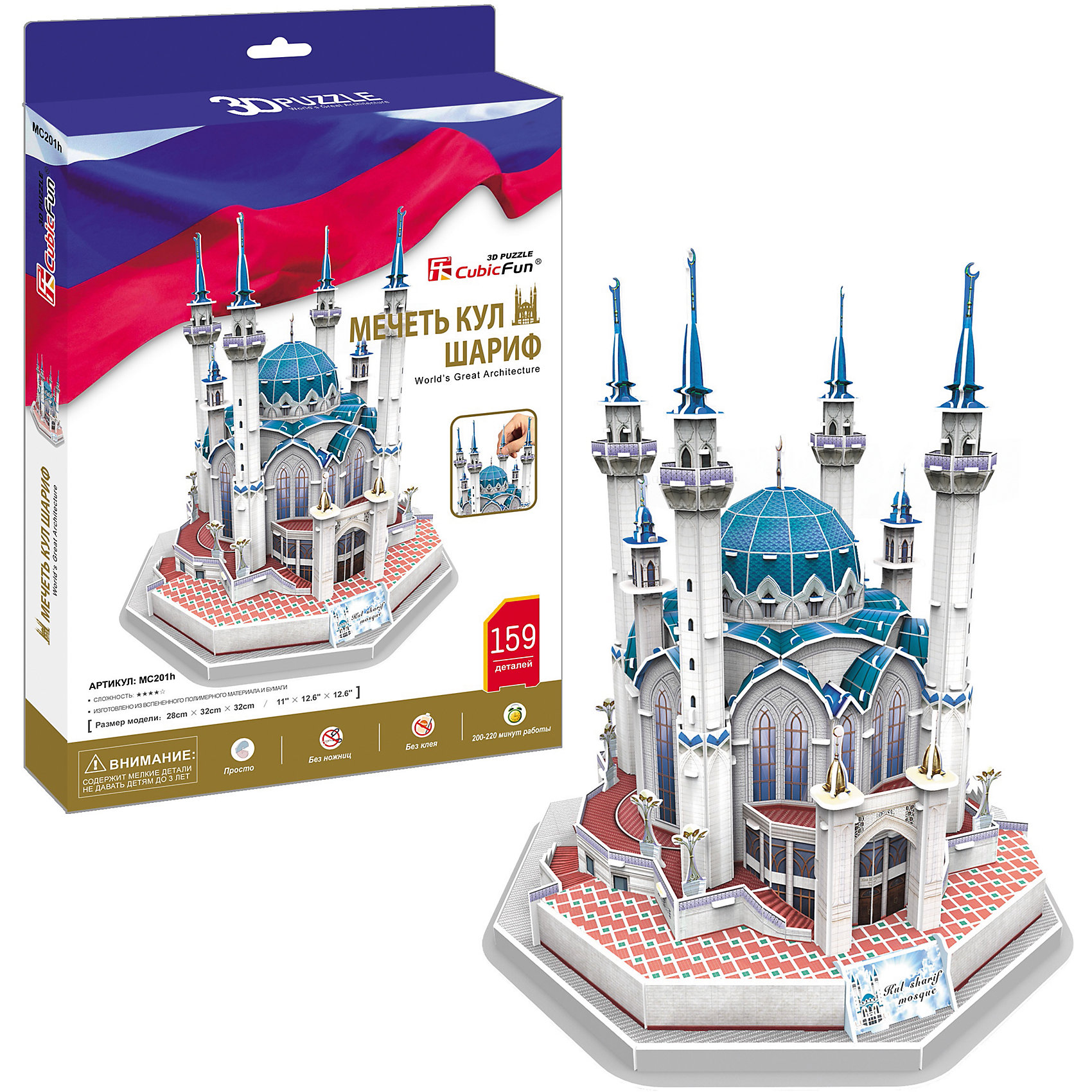 CubicFun Пазл 3D Мечеть Кул Шариф (Россия), CubicFun нож кардшарп в казани