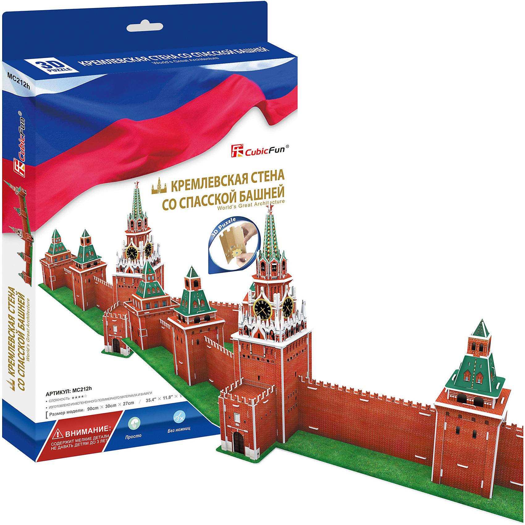 CubicFun Пазл 3D Кремлевская стена со Спасской башней (Россия), CubicFun пазлы iq 3d пазл спасская башня кремля