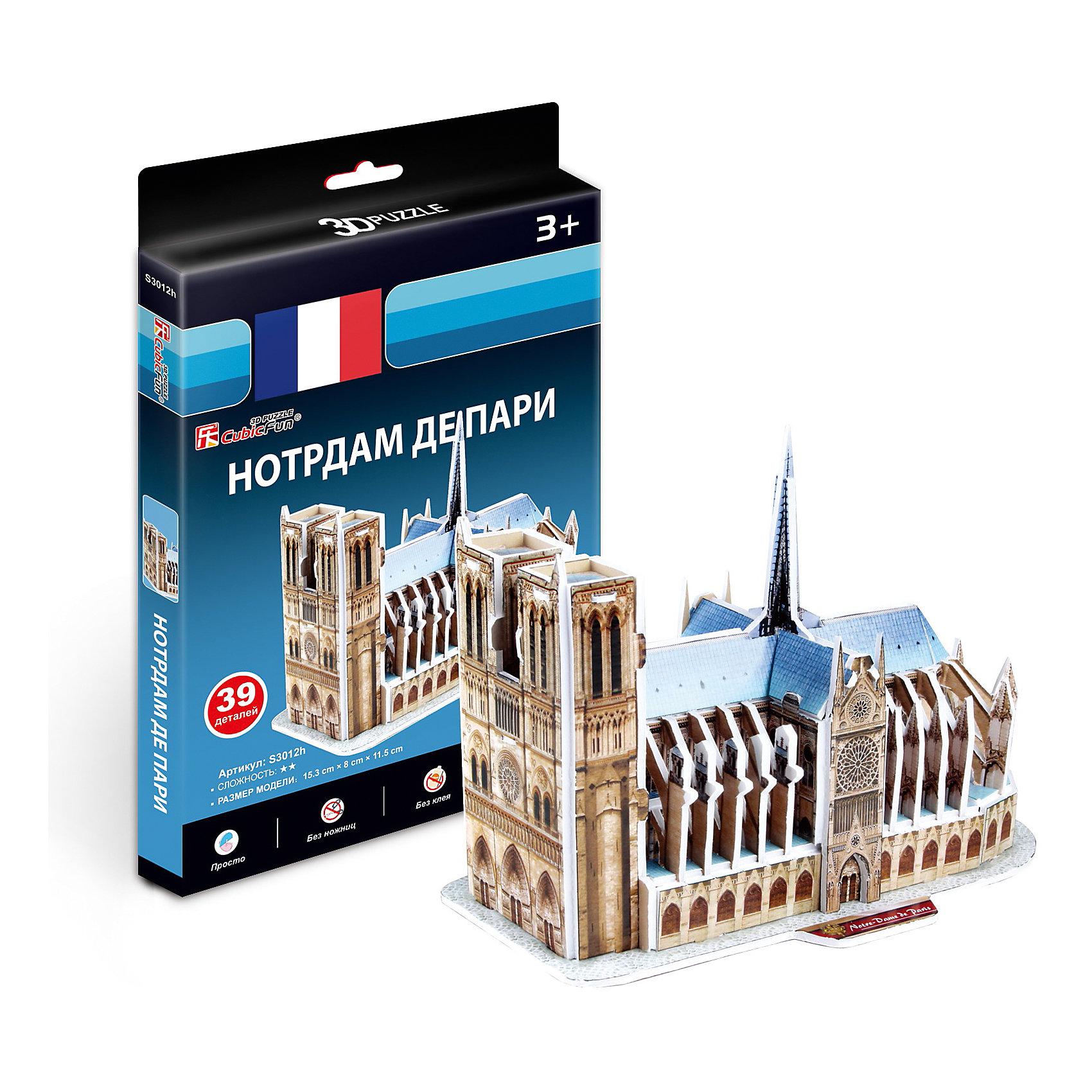 Пазл 3D Нотрдам де Пари (Франция), CubicFun3D пазлы<br>Cubic Fun S3012 Кубик фан Нотрдам де Пари (Франция)<br>Собор Парижской Богоматери (Нотр-Дам-де-Пари) — географическое и духовное «сердце» Парижа, расположен в восточной части острова Сите, на месте первой христианской церкви Парижа — базилики Святого Стефана, построенной, в свою очередь, на месте галло-римского храма Юпитера.<br>Уровень сложности - 3.<br>Функции:<br>- помогает в развитии логики и творческих способностей ребенка;<br>- помогает в формировании мышления, речи, внимания, восприятия и воображения;<br>- развивает моторику рук;<br>- расширяет кругозор ребенка и стимулирует к познанию новой информации.<br>Практические характеристики:<br>- обучающая, яркая и реалистичная модель;<br>- идеально и легко собирается без инструментов;<br>- увлекательный игровой процесс;<br>- тематический ассортимент;<br>- новый качественный материал (ламинированный пенокартон).<br><br>Ширина мм: 20<br>Глубина мм: 160<br>Высота мм: 250<br>Вес г: 119<br>Возраст от месяцев: 72<br>Возраст до месяцев: 192<br>Пол: Унисекс<br>Возраст: Детский<br>SKU: 4951167