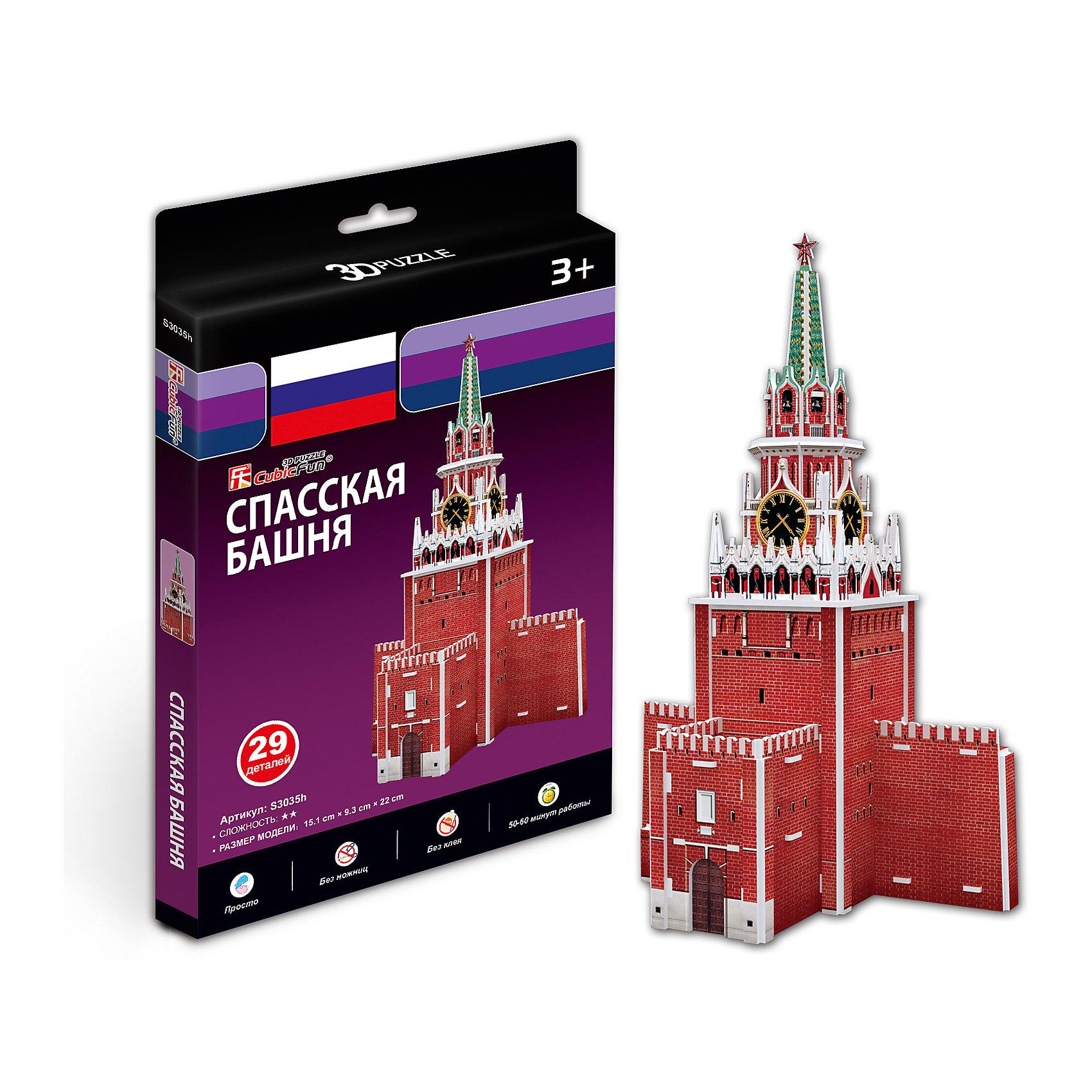 CubicFun Пазл 3D Спасская башня (Россия), CubicFun пазлы iq 3d пазл спасская башня кремля