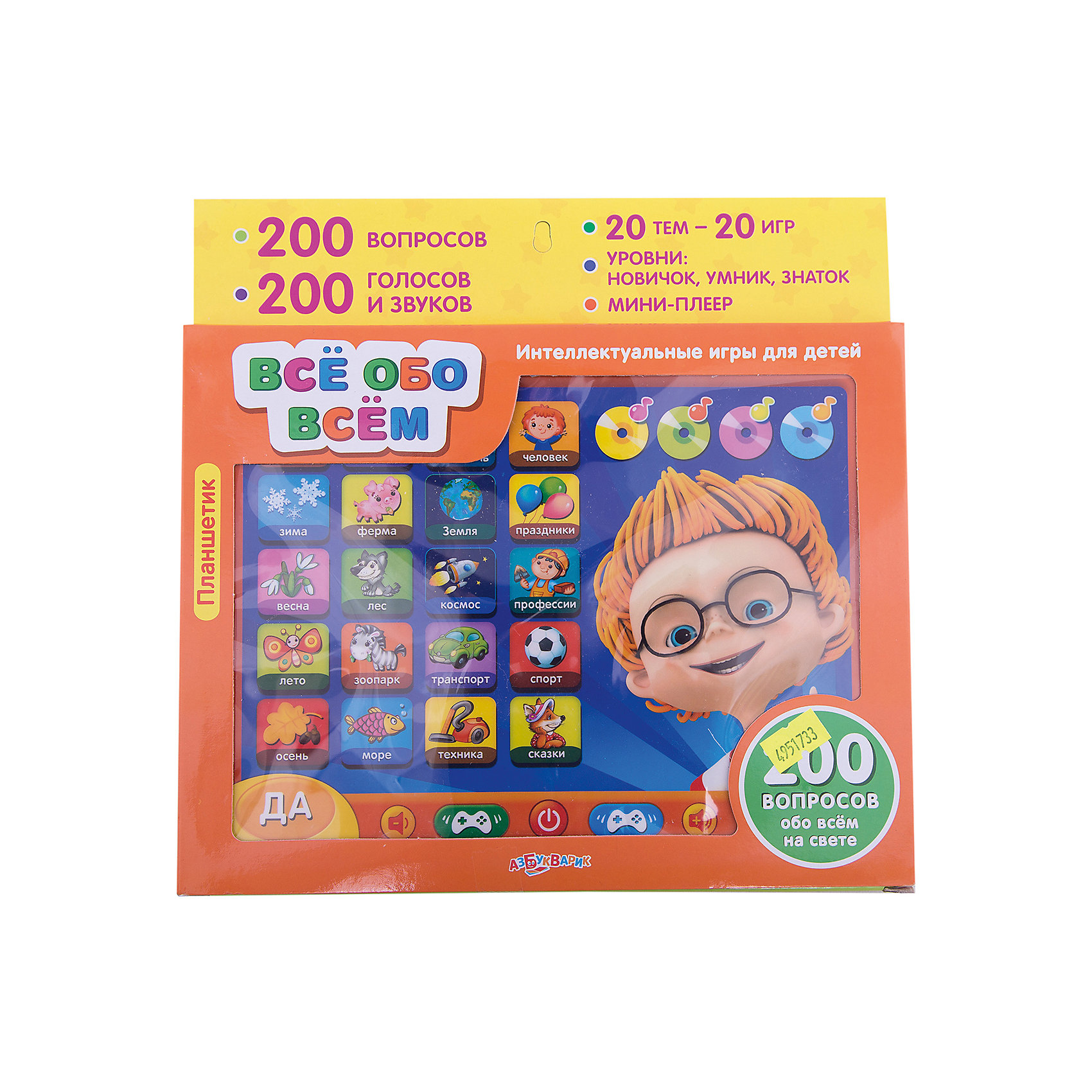 Планшетик Маленький эрудитАзбукварик<br>Дети обожают гаджеты и электронные игрушки! Планшетик Маленький эрудит станет прекрасным подарком на любой праздник. С этим ярким планшетом ваш ребенок сможет весело и с пользой проводить время. Игрушка обладает звуковыми эффектами, включает в себя 20 игр; множество интересных вопросов и ответов помогут расширить кругозор и развить мышление, а любимые песенки сделают игры еще интереснее. <br>Простое и понятное управление, яркий дизайн и множество функций надолго увлекут детей.  <br>Планшетик Маленький эрудит обязательно понравится любому ребенку. <br><br>Дополнительная информация:<br><br>- Материал: пластик. <br>- Размер: 30х19 см. <br>- Элемент питания: 3 ААА батарейки (в комплекте).<br>- Регулировка громкости.<br>- 4 песенки: Арам зам зам, Полька Евы, Танец утят, Собачий вальс.<br>- Игра Фортуна: выбирай темы - отвечай на вопросы.<br>- Игра Марафон: слушай вопросы по порядку, отвечай да или нет.<br>- 20 тем - 20 игр.<br>- 3 уровня сложности. <br>- 200 вопросов. <br><br>Планшетик Маленький эрудит можно купить в нашем магазине.<br><br>Ширина мм: 19<br>Глубина мм: 30<br>Высота мм: 19<br>Вес г: 250<br>Возраст от месяцев: 24<br>Возраст до месяцев: 48<br>Пол: Унисекс<br>Возраст: Детский<br>SKU: 4951733