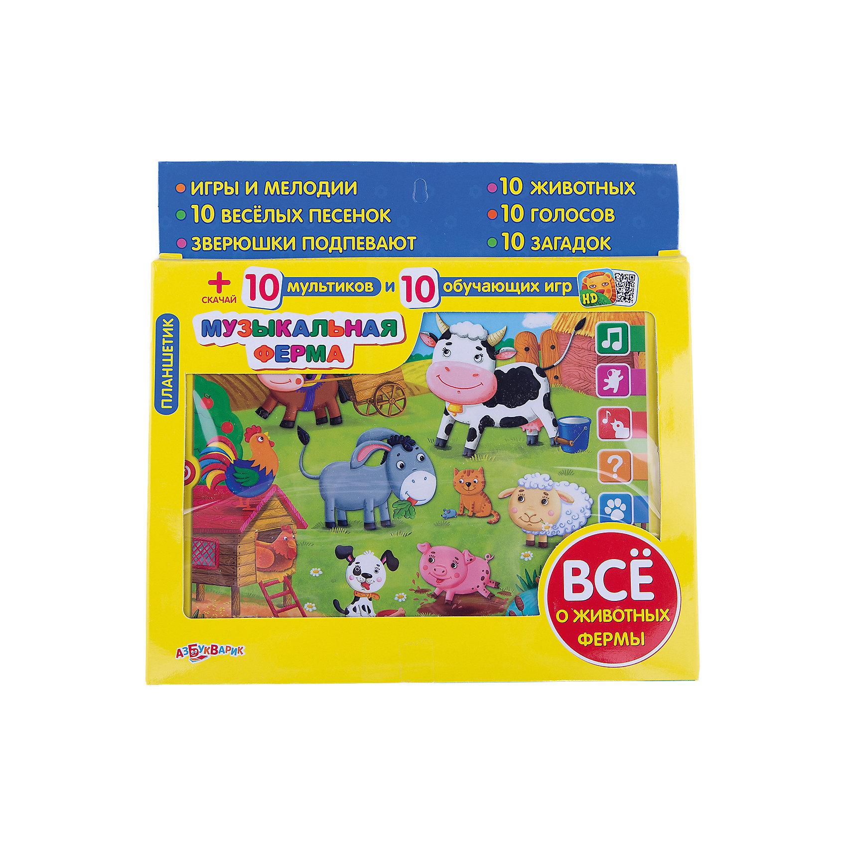 Планшетик Музыкальная фермаАзбукварик<br>Дети обожают гаджеты и электронные игрушки! Планшетик Музыкальная ферма приведет в восторг всех любителей животных. С этим ярким планшетом ваш ребенок сможет весело и с пользой проводить время. Игрушка обладает звуковыми эффектами; 10 загадок и интересные игры расскажут о животных фермы и помогут развить мышление ребенка, а любимые песенки сделают игру еще увлекательнее. <br>Простое и понятное управление, яркий дизайн и множество функций надолго увлекут детей.  <br>Планшетик Музыкальная ферма- прекрасный подарок на любой праздник!<br><br>Дополнительная информация:<br><br>- Материал: пластик. <br>- Размер: 30х19 см. <br>- Элемент питания: 3 ААА батарейки (в комплекте).<br>- Регулировка громкости.<br>- 10 животных. <br>- 10 загадок.<br>- 10 голосов. <br>- Песенки зверят.<br>- Забавные мелодии. <br>- Игра Чей голос. <br>- Игра Загадки. <br><br>Планшетик Музыкальная ферма можно купить в нашем магазине.<br><br>Ширина мм: 19<br>Глубина мм: 30<br>Высота мм: 19<br>Вес г: 250<br>Возраст от месяцев: 24<br>Возраст до месяцев: 48<br>Пол: Унисекс<br>Возраст: Детский<br>SKU: 4951734