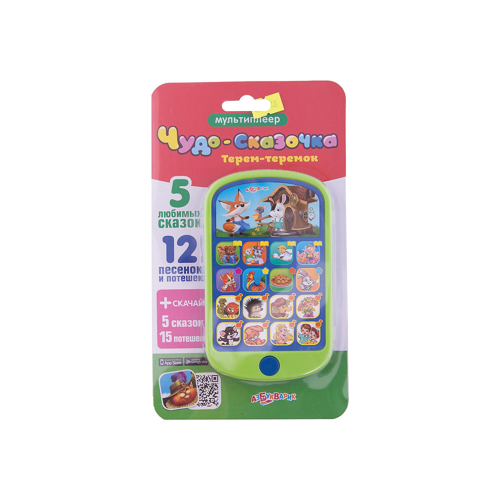 Азбукварик Смартфон Терем-теремок  смартфон