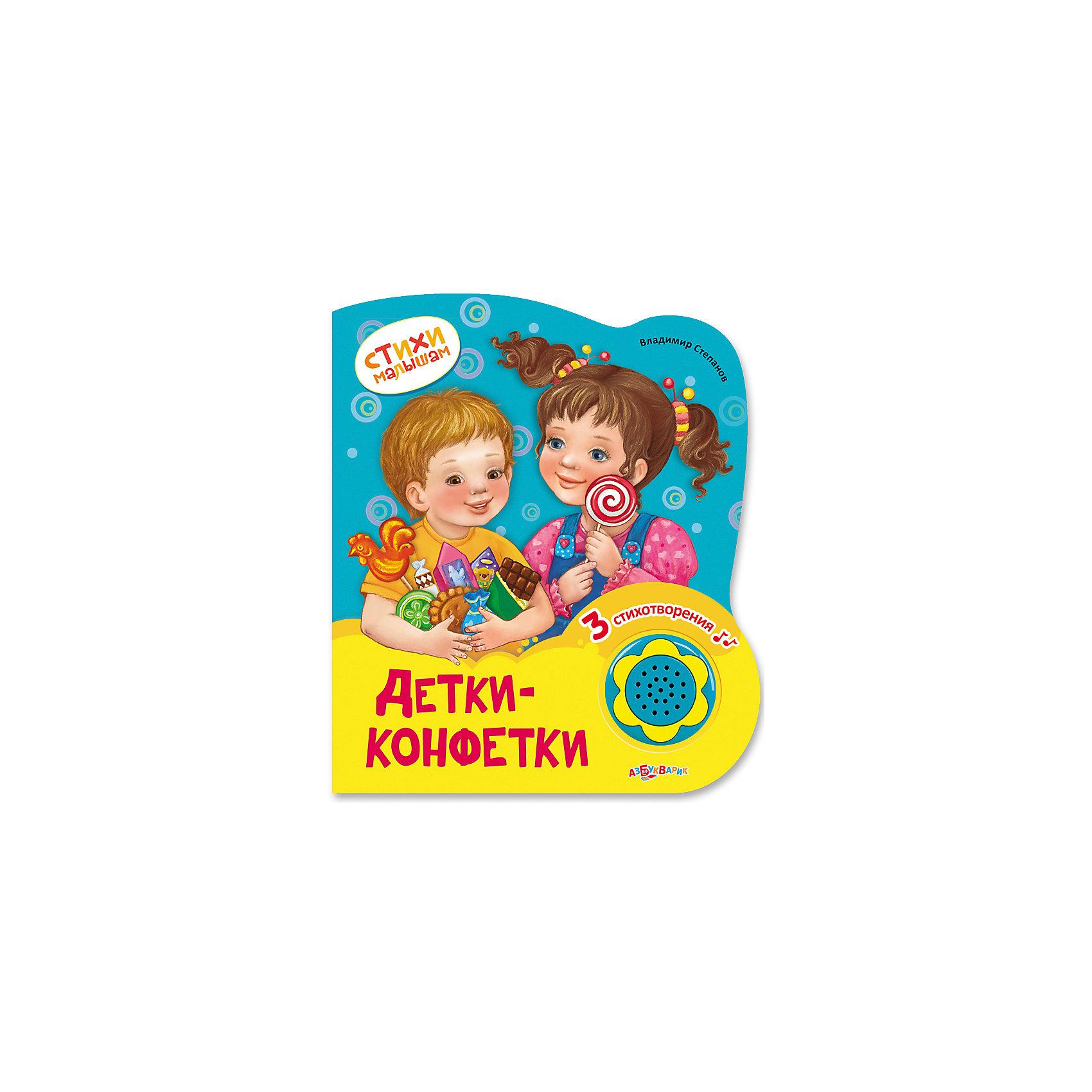 Азбукварик Книга со звуковым модулем Детки-конфетки костюм снегурочки конфетки 40 44